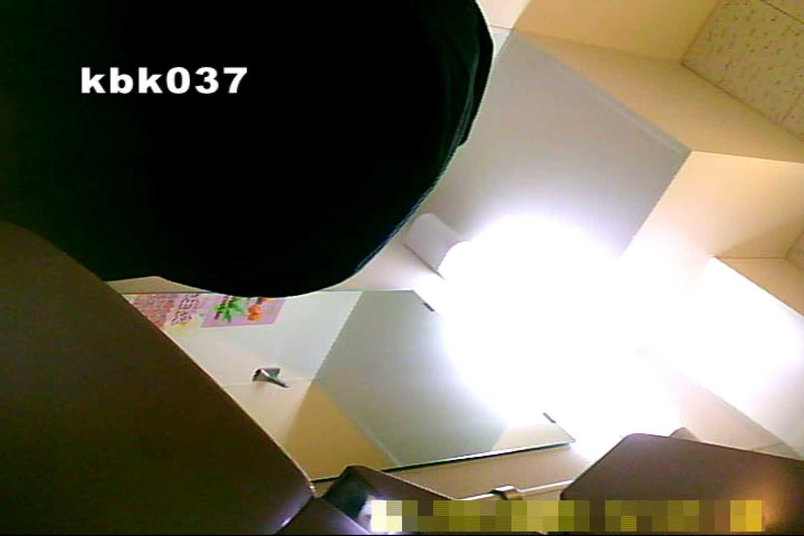 大切なことなので違う角度から2度眺めてみた vol.037 OLハメ撮り  107Pix 47