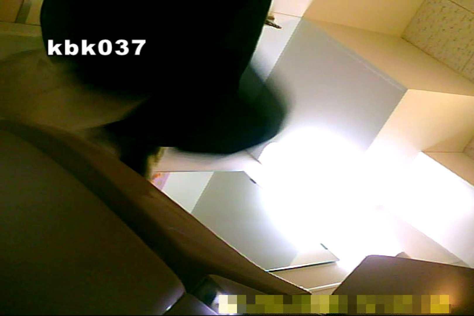 大切なことなので違う角度から2度眺めてみた vol.037 OLハメ撮り  107Pix 49