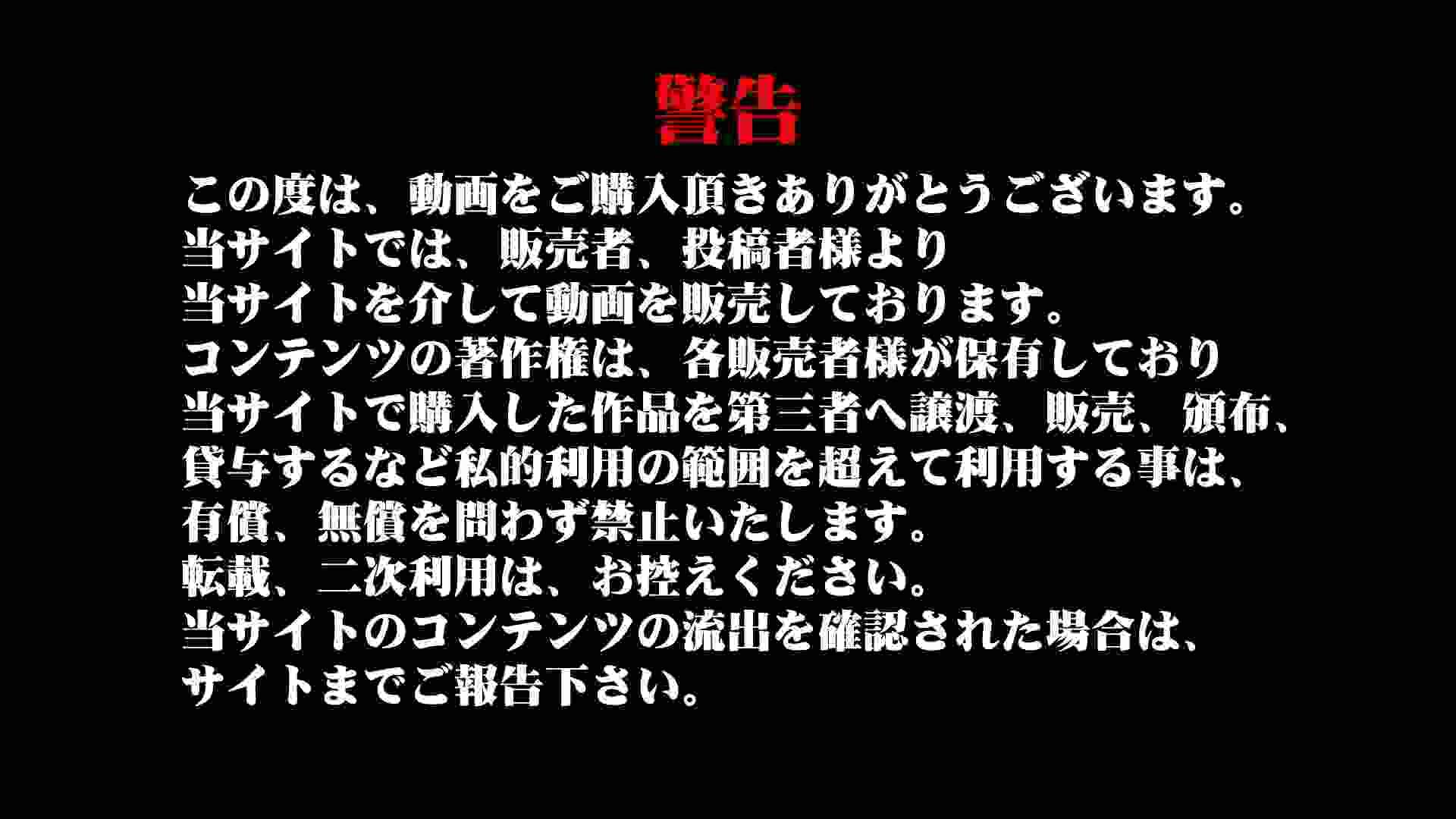 ギャルのツルピカ潜入盗撮!Vol.16 うんこ  73Pix 1