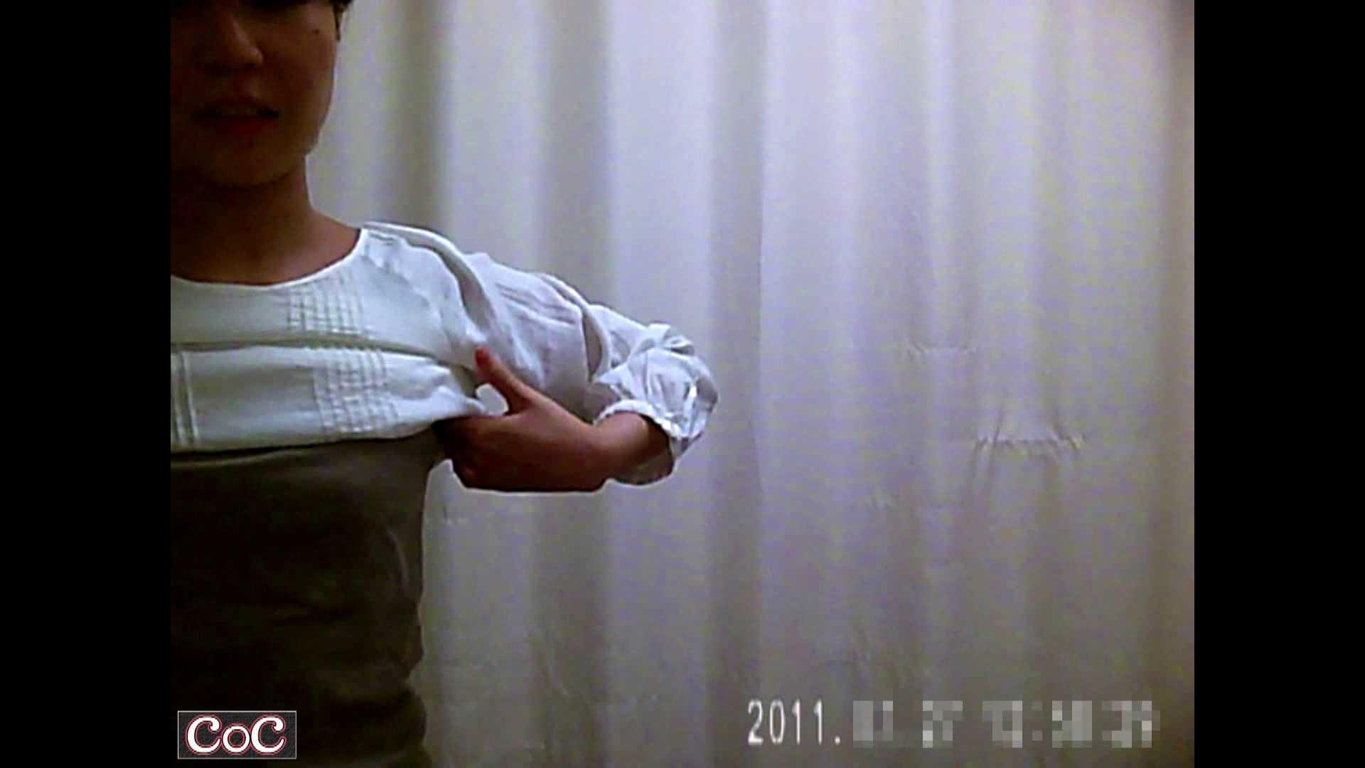 元医者による反抗 更衣室地獄絵巻 vol.290 OLハメ撮り  44Pix 20