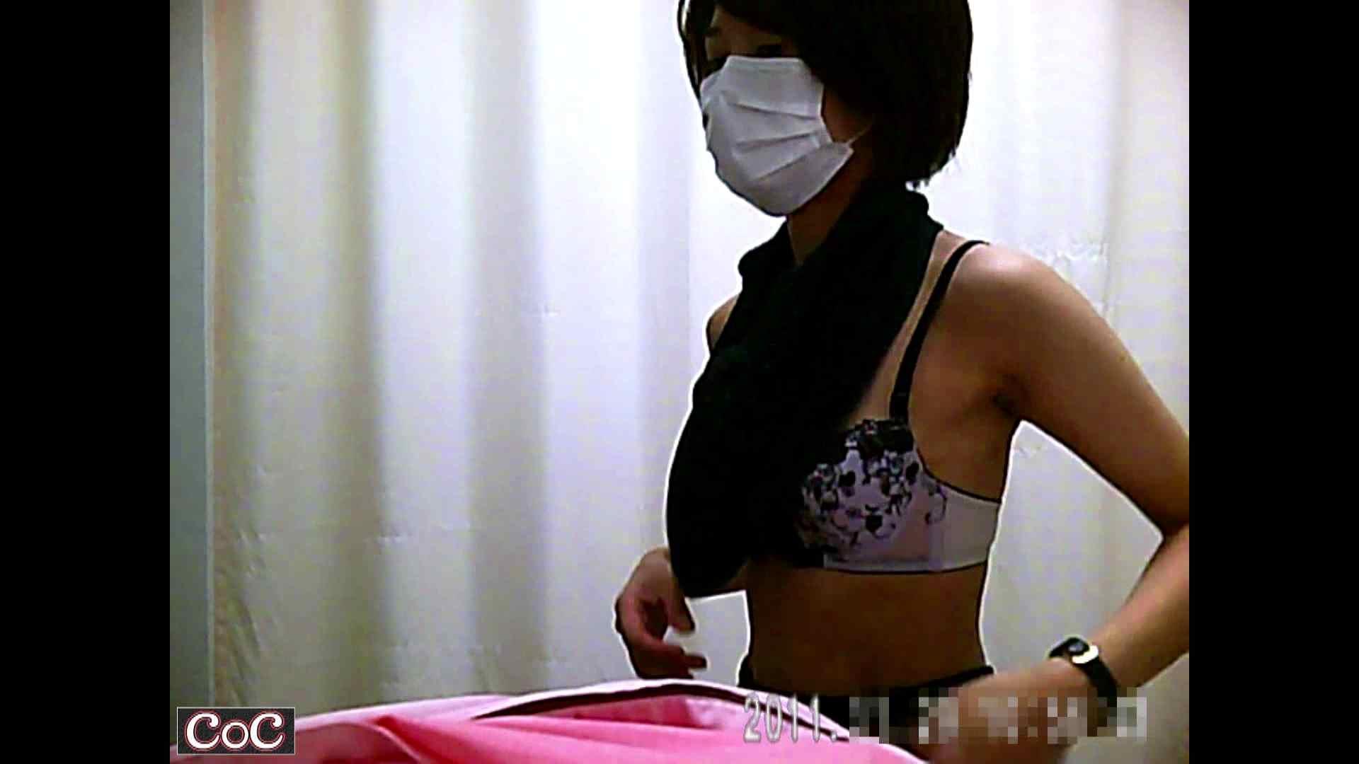 元医者による反抗 更衣室地獄絵巻 vol.190 OLハメ撮り  35Pix 2