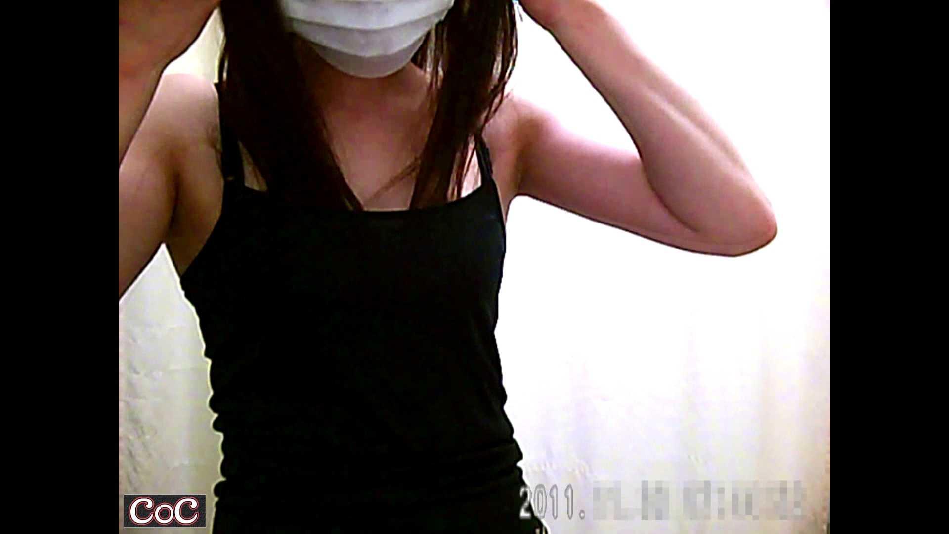 元医者による反抗 更衣室地獄絵巻 vol.190 OLハメ撮り  35Pix 3