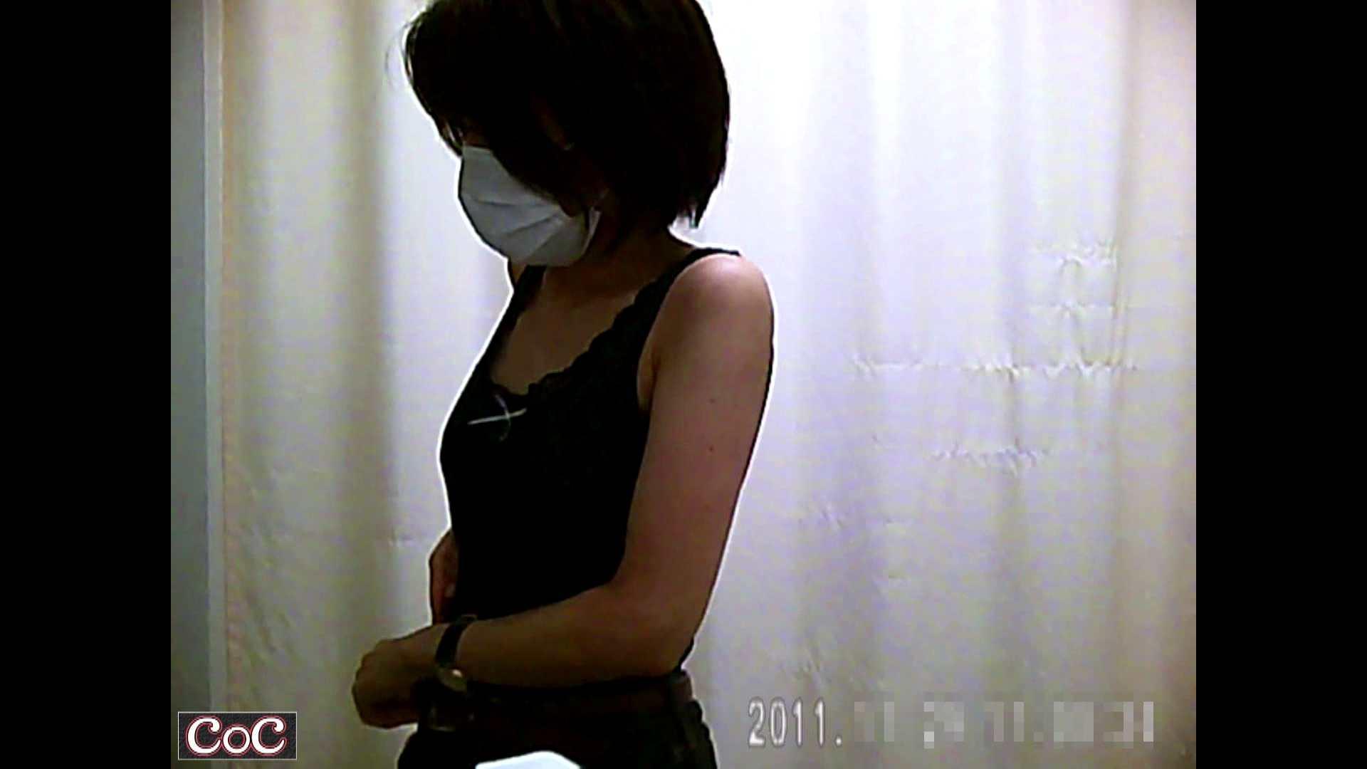 元医者による反抗 更衣室地獄絵巻 vol.190 OLハメ撮り  35Pix 17