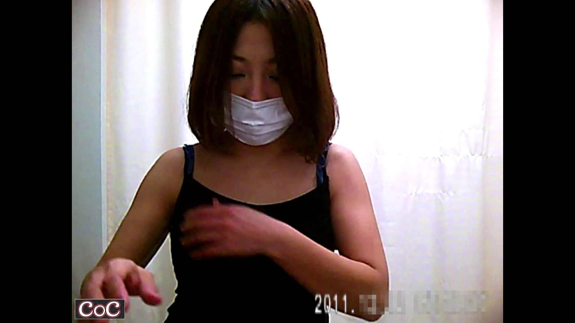 元医者による反抗 更衣室地獄絵巻 vol.188 OLハメ撮り  59Pix 4