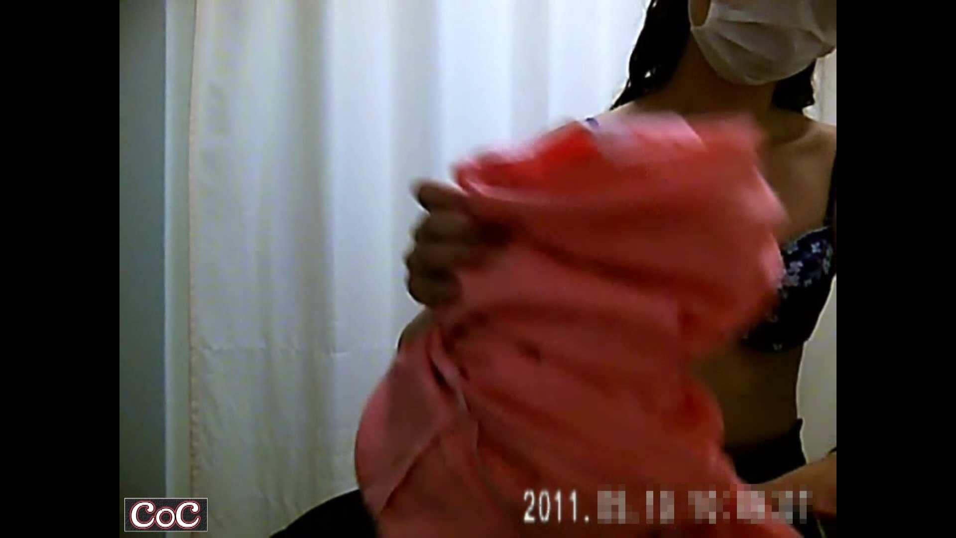元医者による反抗 更衣室地獄絵巻 vol.173 OLハメ撮り  77Pix 15