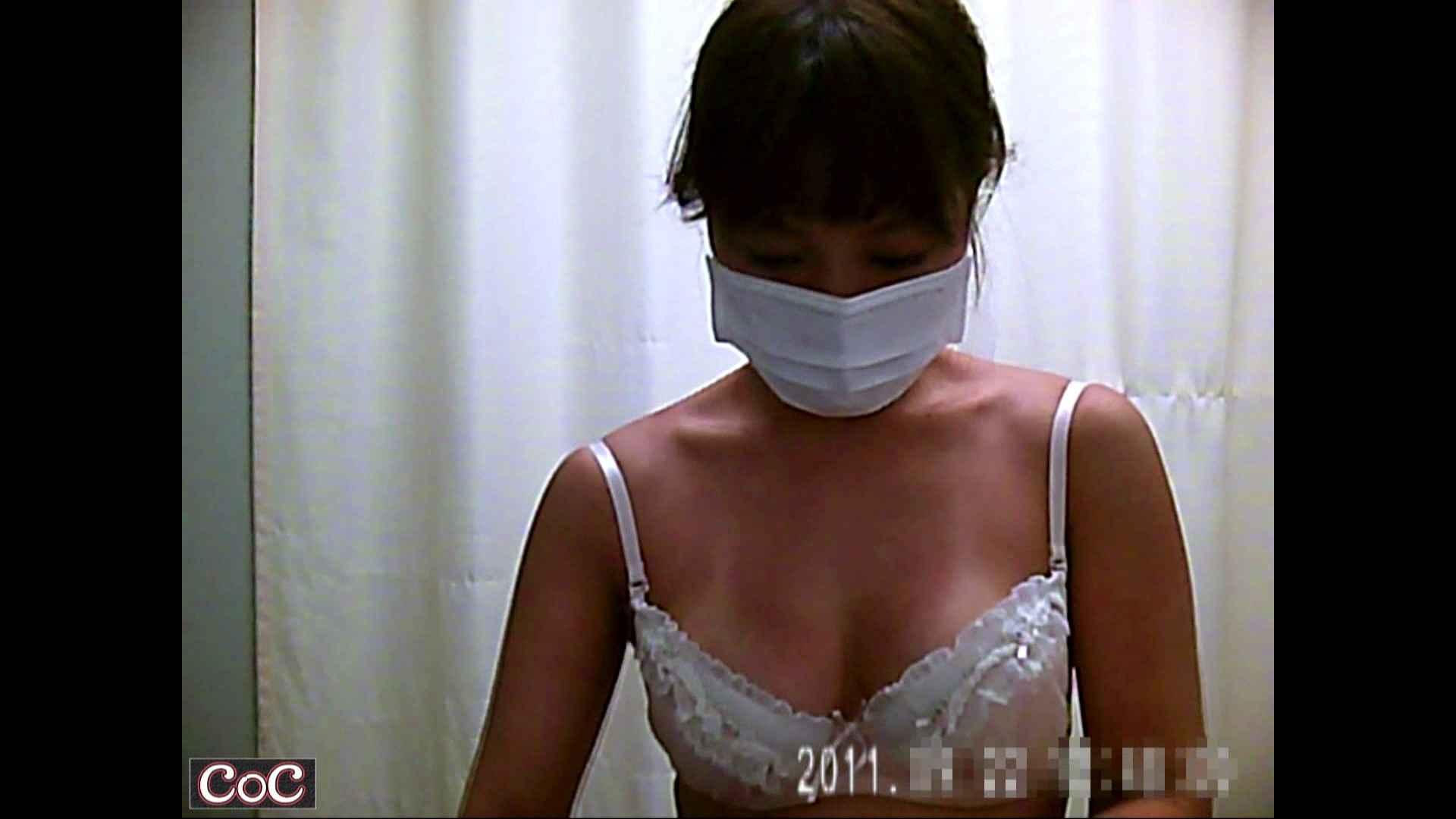 元医者による反抗 更衣室地獄絵巻 vol.263 OLハメ撮り  38Pix 10