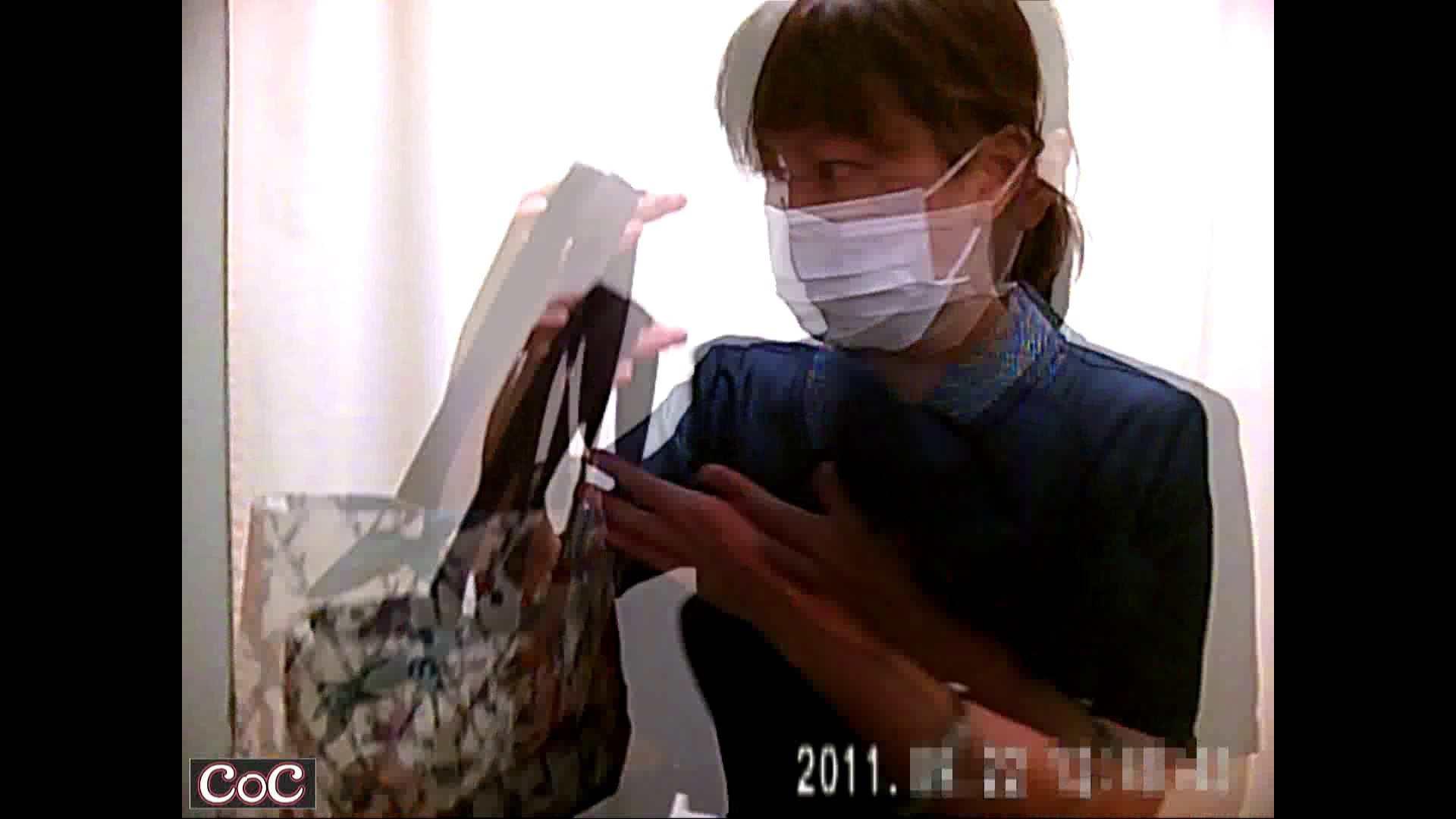 元医者による反抗 更衣室地獄絵巻 vol.263 OLハメ撮り  38Pix 13