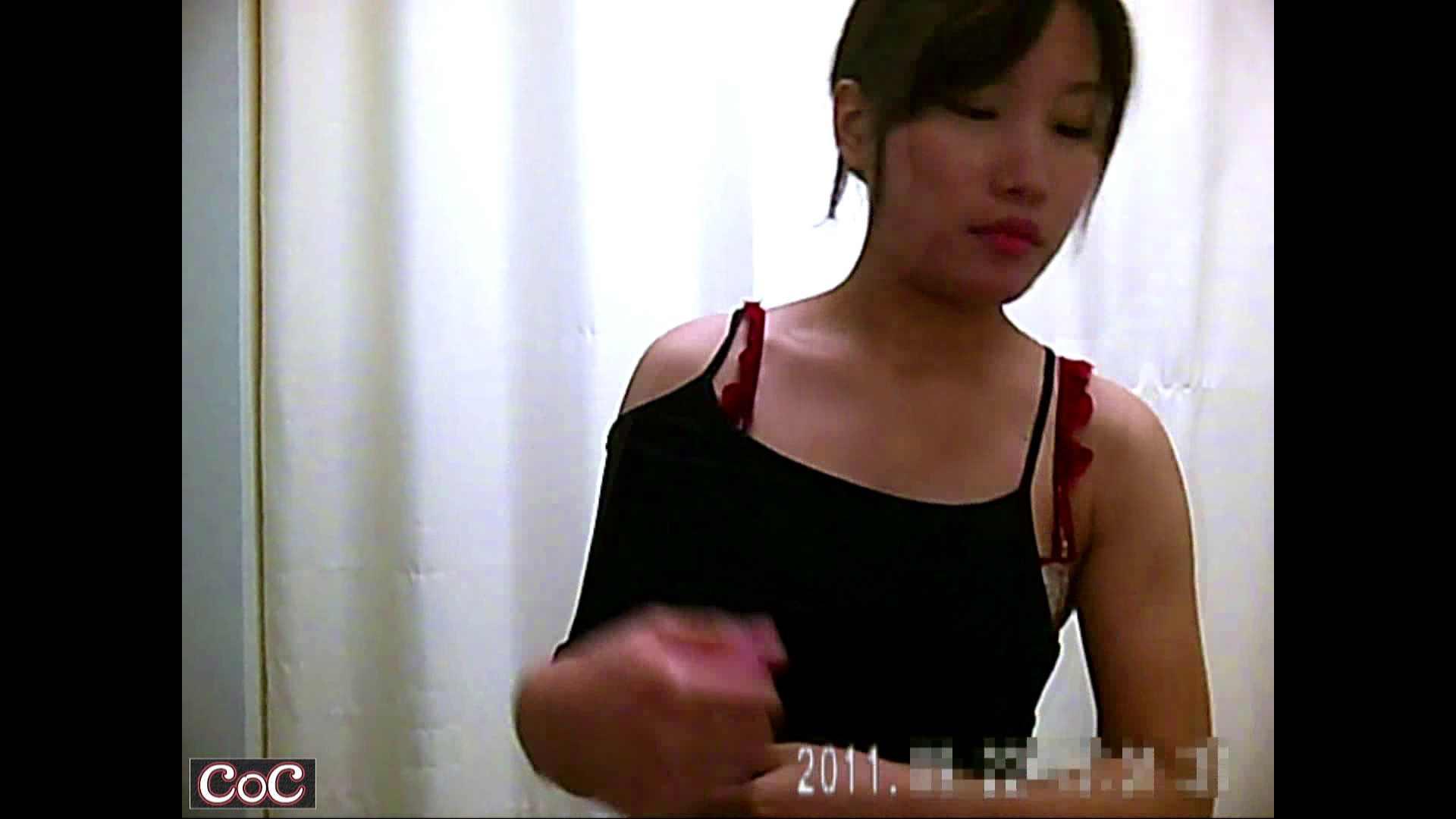 元医者による反抗 更衣室地獄絵巻 vol.263 OLハメ撮り  38Pix 30