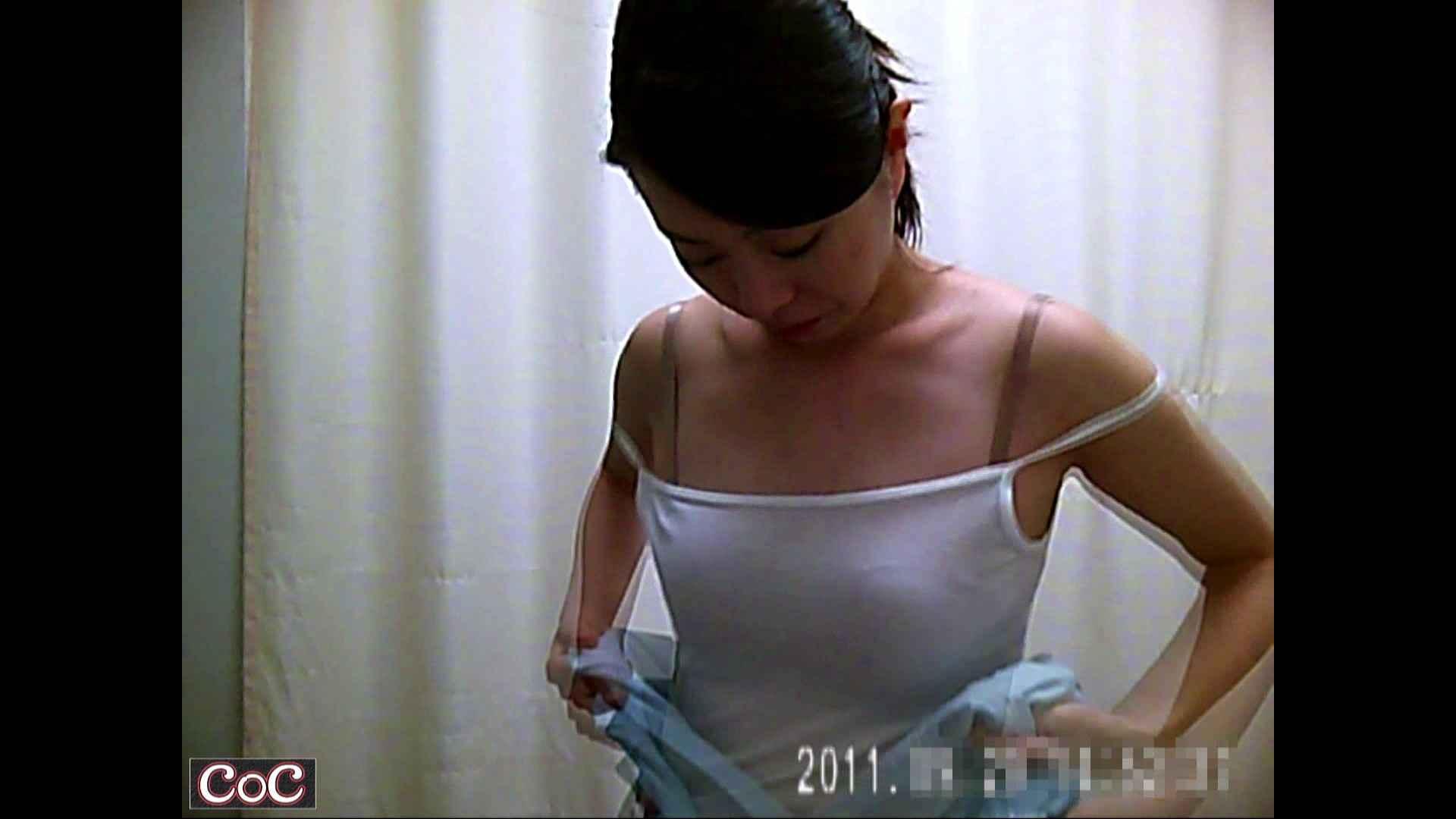 元医者による反抗 更衣室地獄絵巻 vol.250 OLハメ撮り  78Pix 76