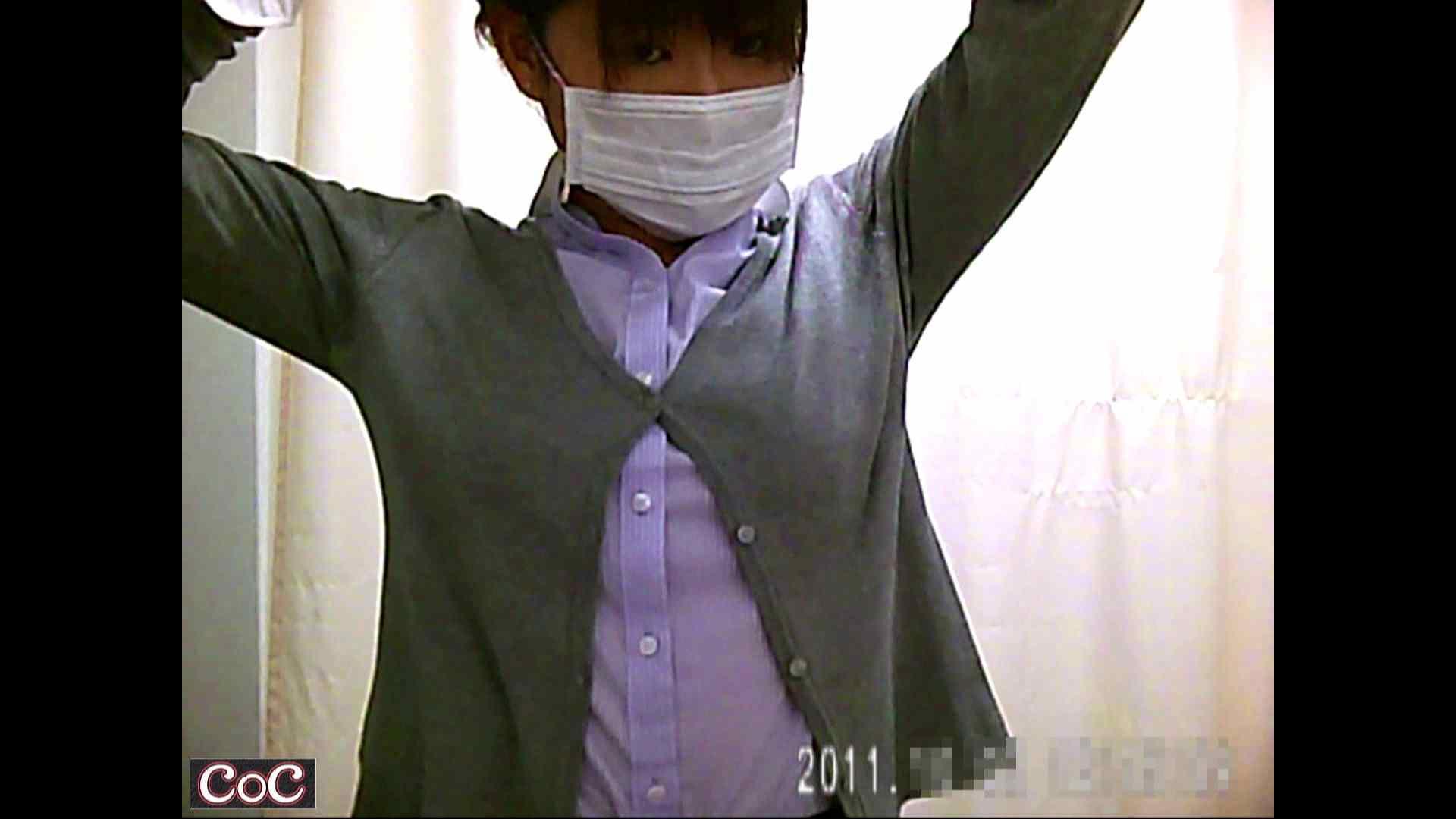 元医者による反抗 更衣室地獄絵巻 vol.248 OLハメ撮り  67Pix 33