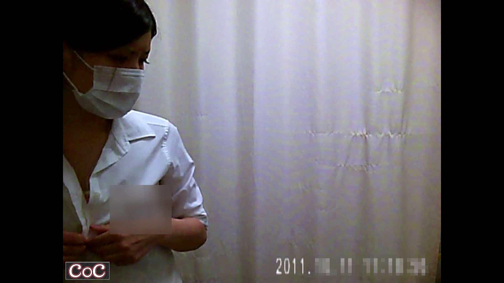 元医者による反抗 更衣室地獄絵巻 vol.242 OLハメ撮り  27Pix 16