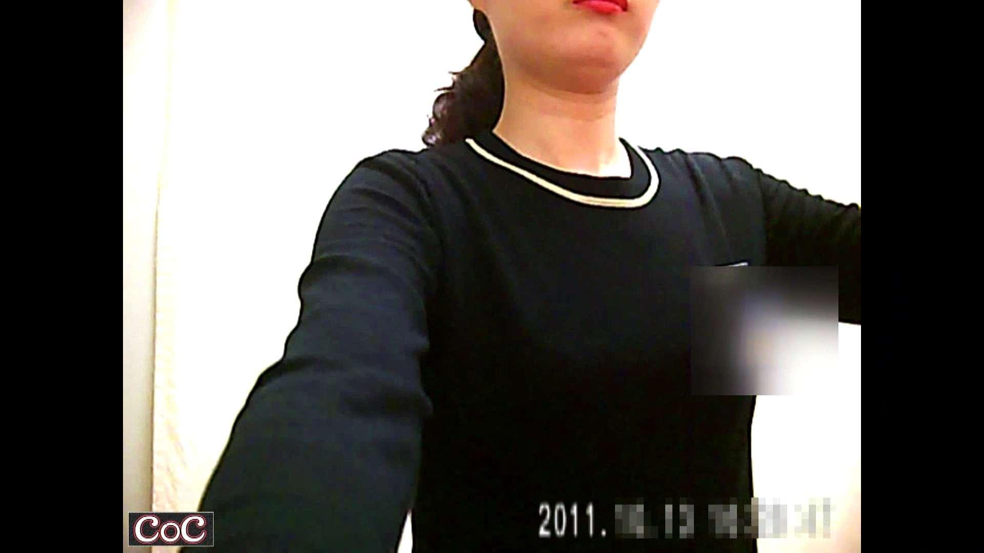 元医者による反抗 更衣室地獄絵巻 vol.239 OLハメ撮り  28Pix 9