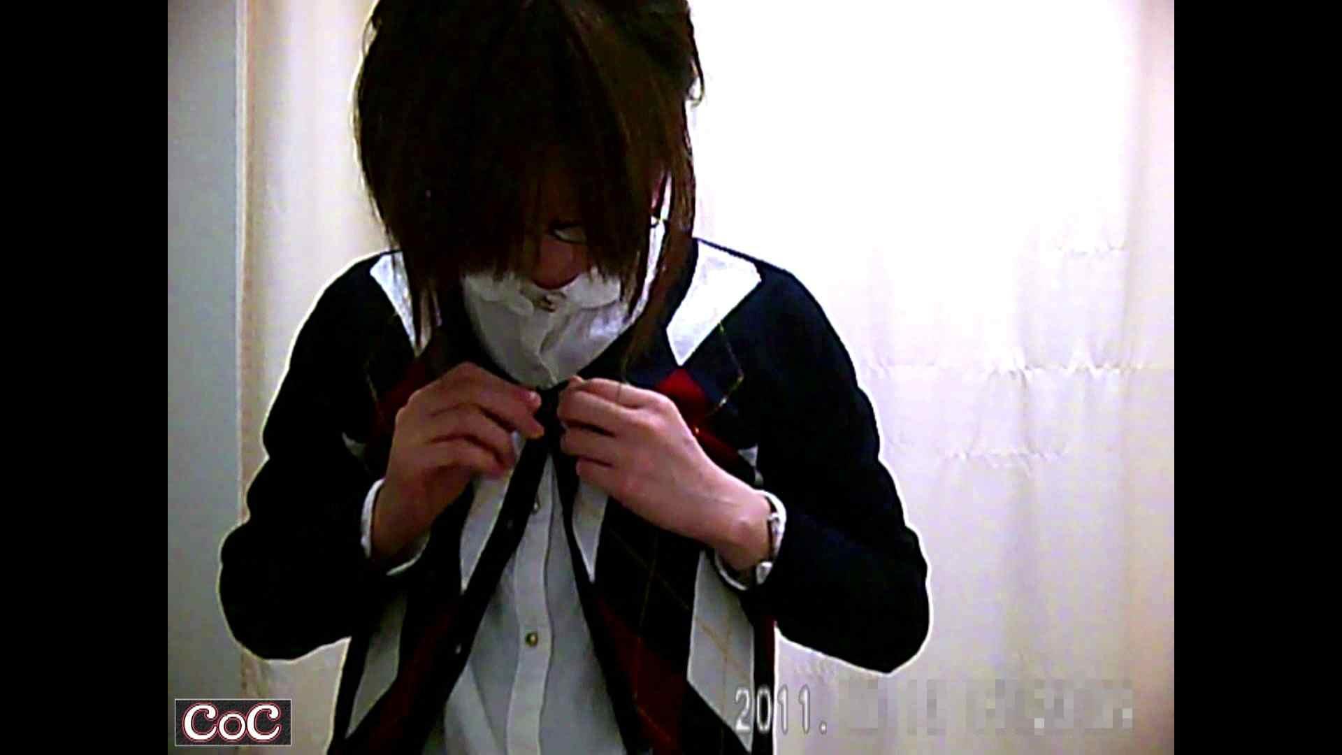 元医者による反抗 更衣室地獄絵巻 vol.239 OLハメ撮り  28Pix 25