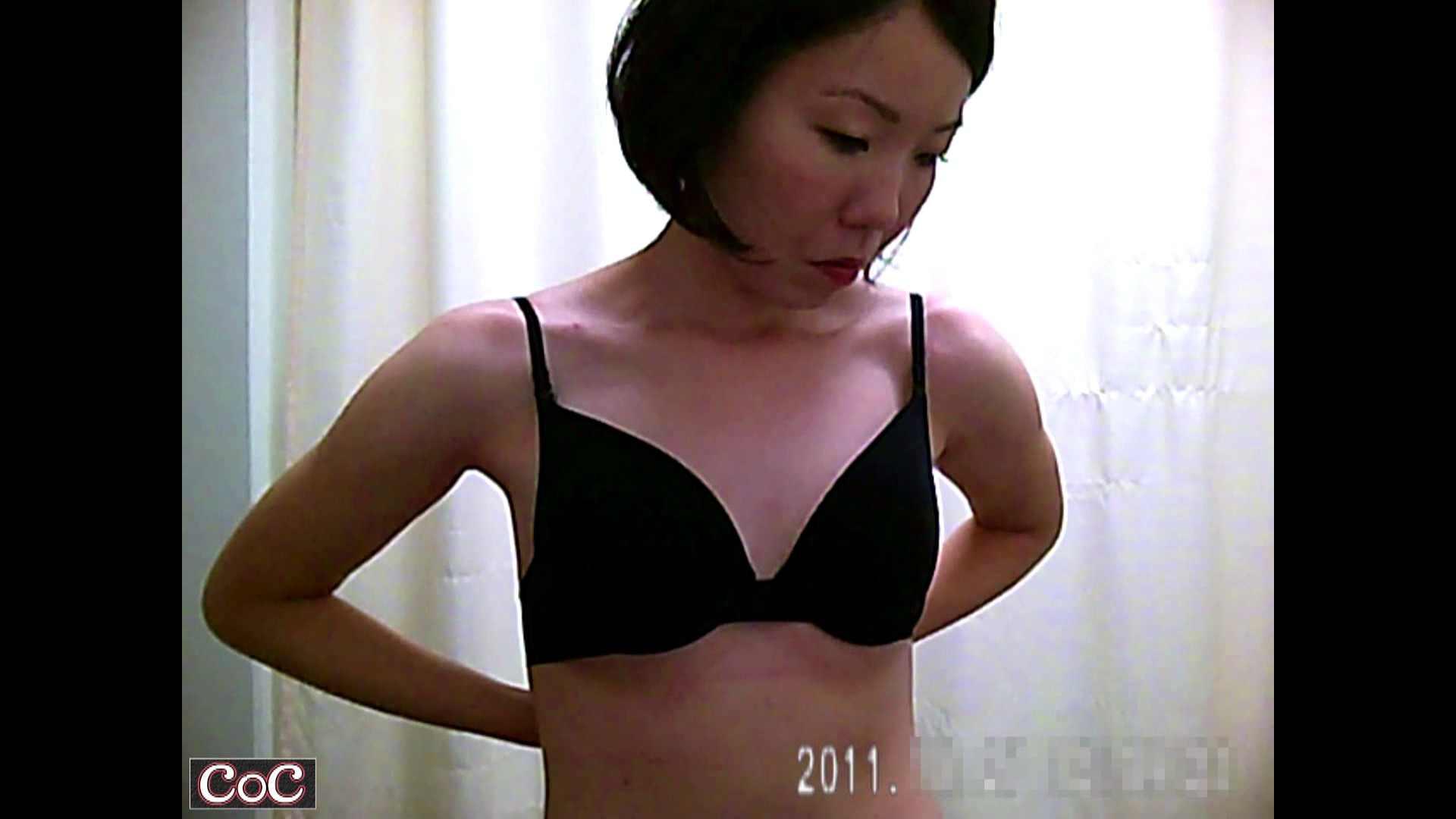 元医者による反抗 更衣室地獄絵巻 vol.223 OLハメ撮り  97Pix 56