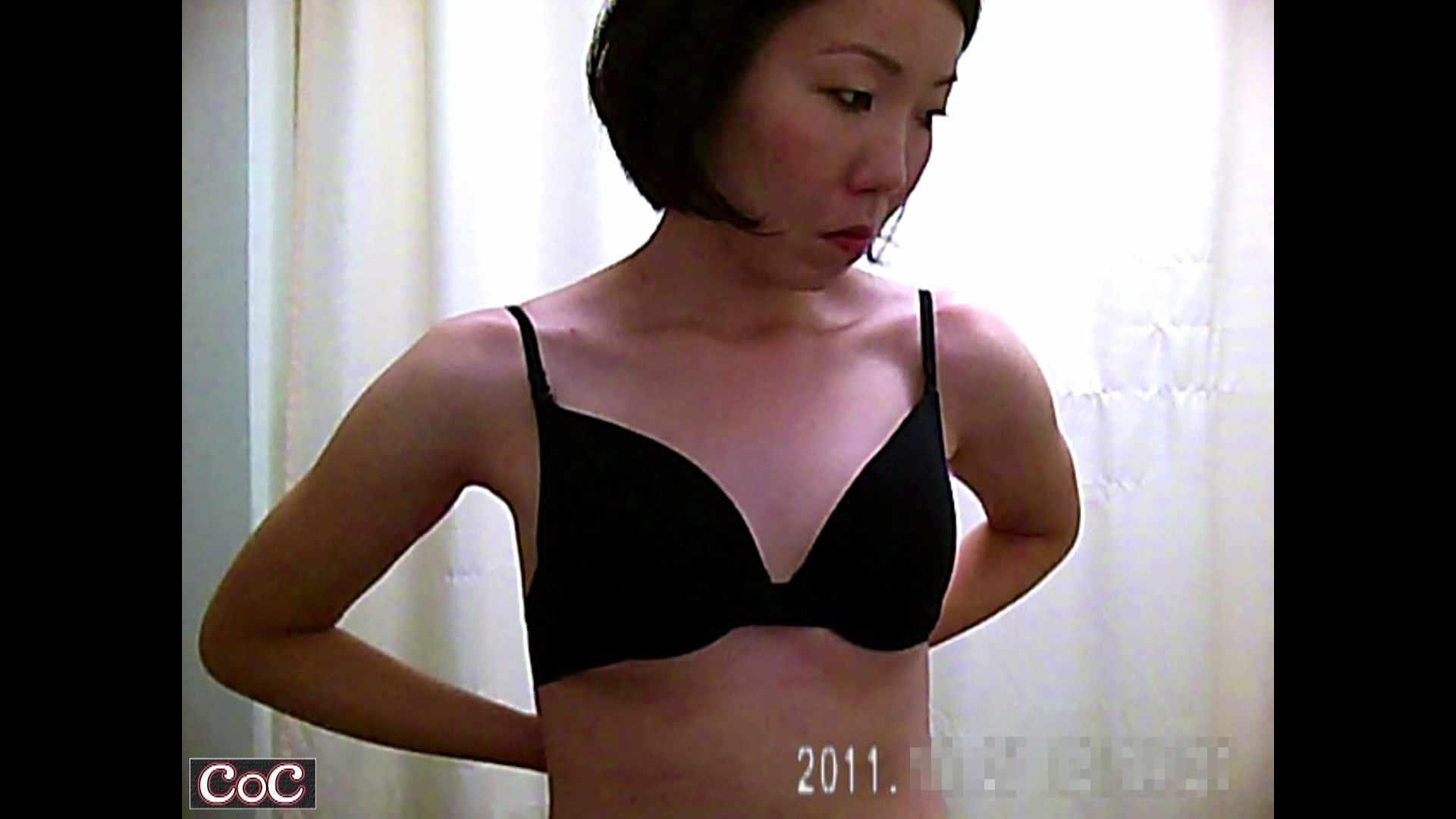 元医者による反抗 更衣室地獄絵巻 vol.223 OLハメ撮り  97Pix 57