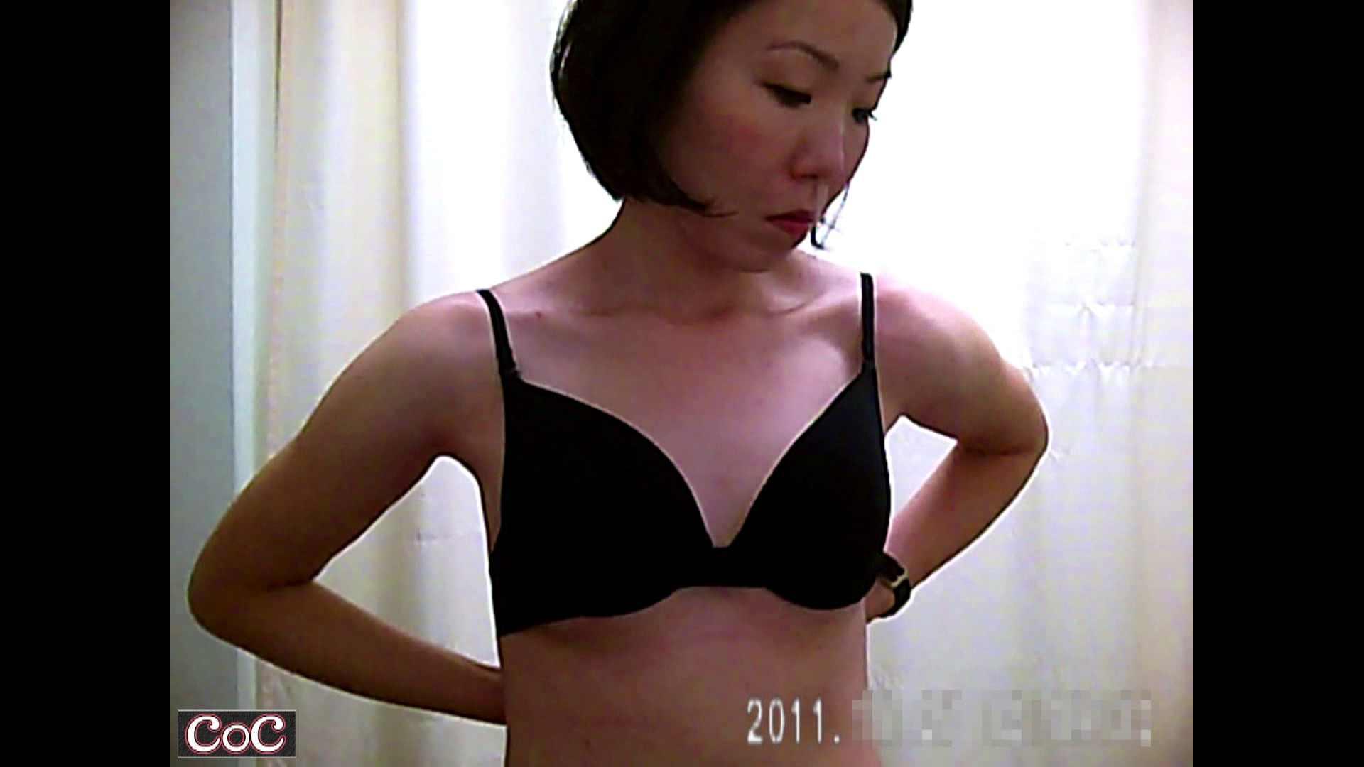 元医者による反抗 更衣室地獄絵巻 vol.223 OLハメ撮り  97Pix 58