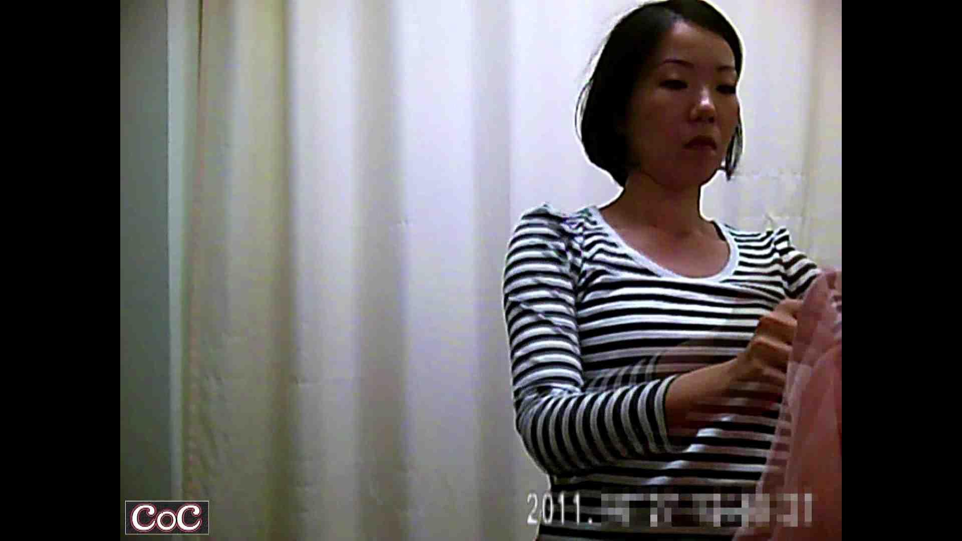 元医者による反抗 更衣室地獄絵巻 vol.223 OLハメ撮り  97Pix 70