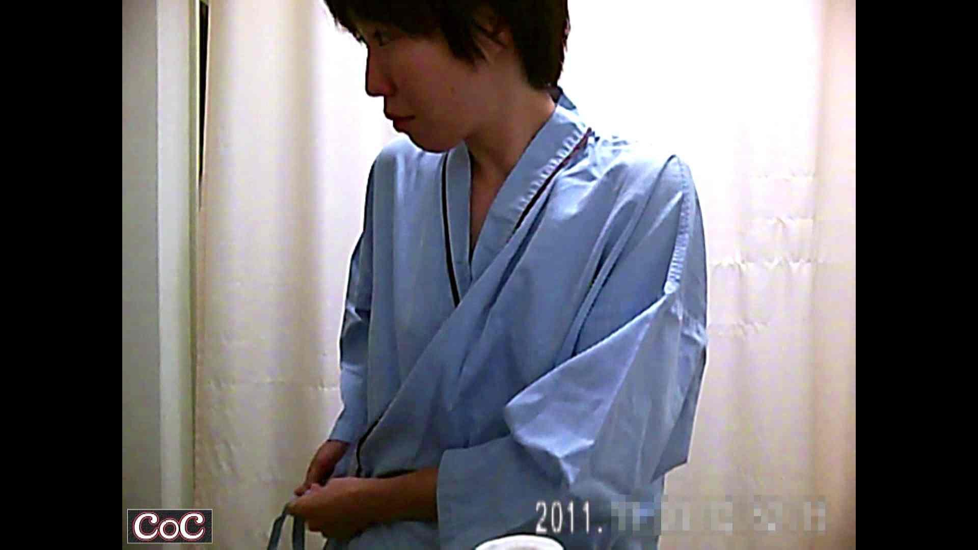 元医者による反抗 更衣室地獄絵巻 vol.214 OLハメ撮り  37Pix 12