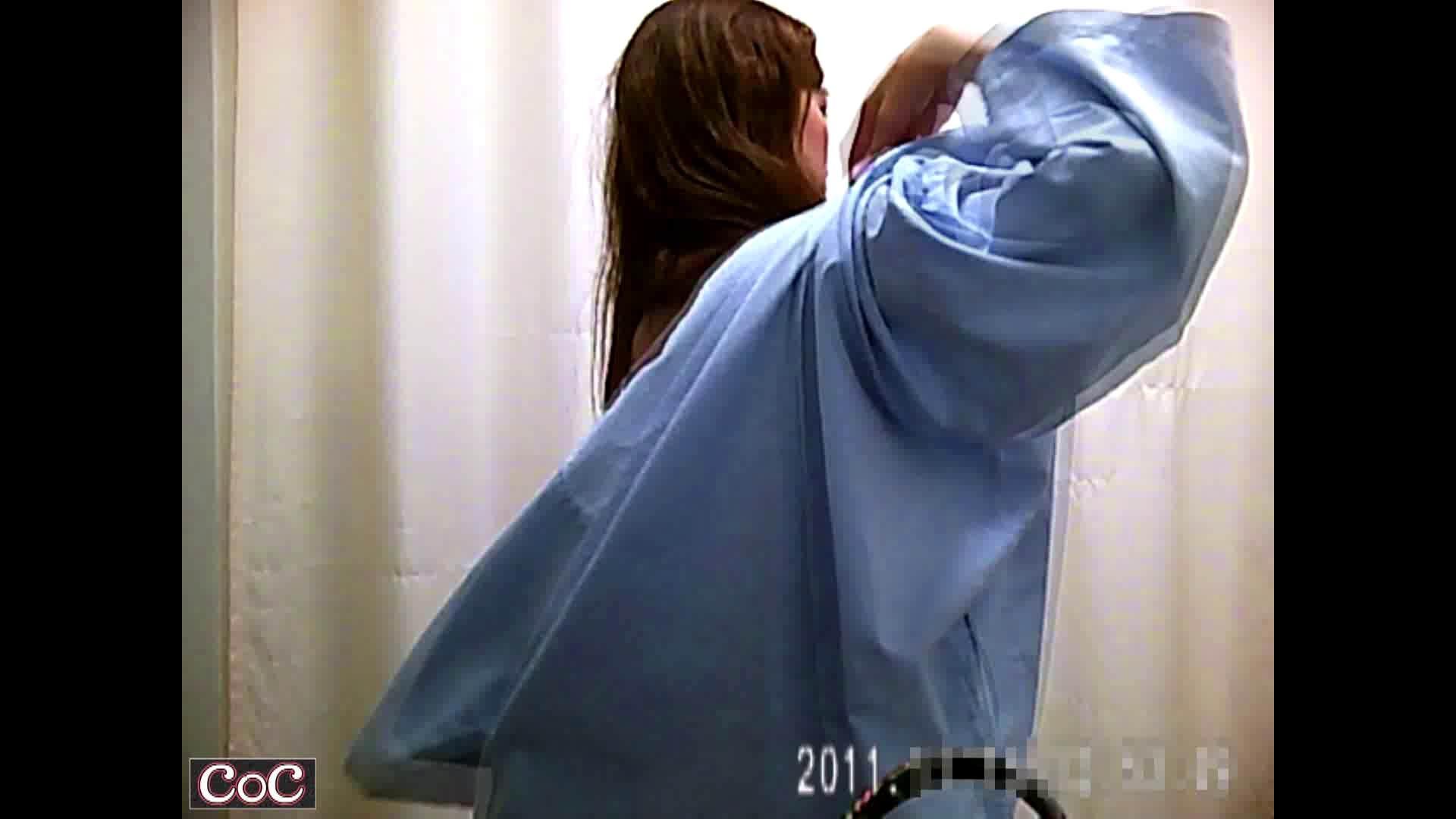 元医者による反抗 更衣室地獄絵巻 vol.207 OLハメ撮り  49Pix 34