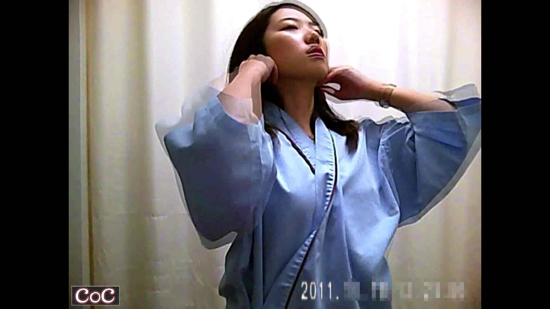 元医者による反抗 更衣室地獄絵巻 vol.199 OLハメ撮り  95Pix 15