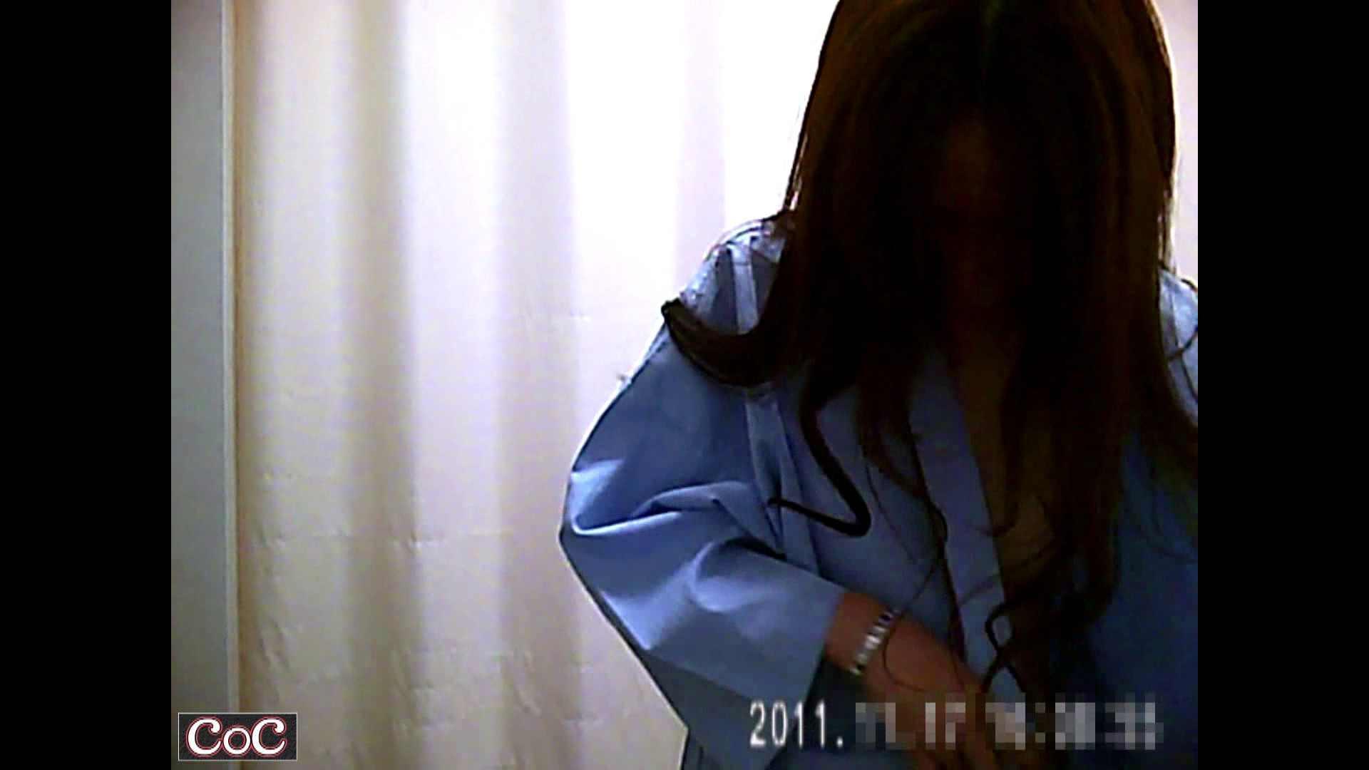 元医者による反抗 更衣室地獄絵巻 vol.199 OLハメ撮り  95Pix 44