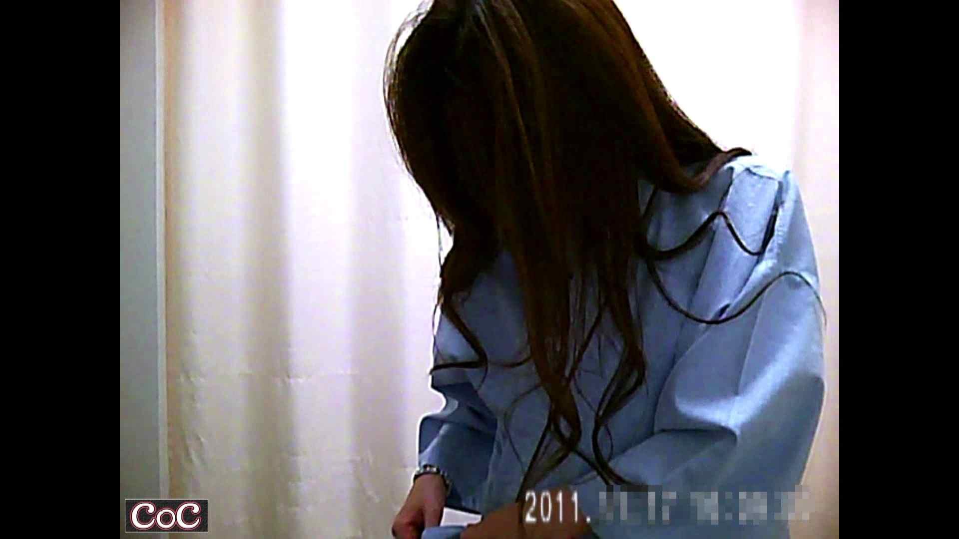 元医者による反抗 更衣室地獄絵巻 vol.199 OLハメ撮り  95Pix 45