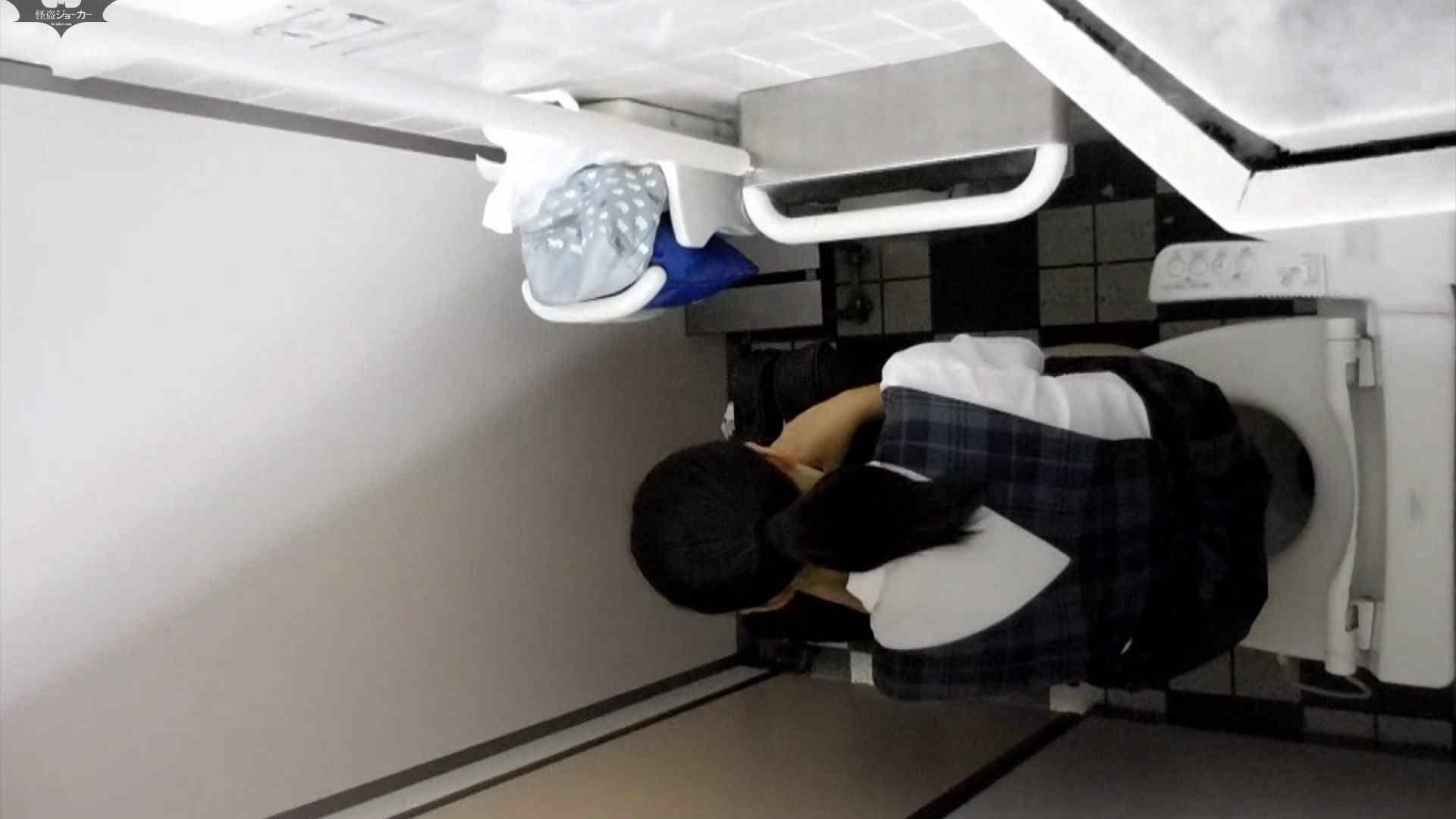 化粧室絵巻 駅舎編 VOL.26 OLハメ撮り  81Pix 6