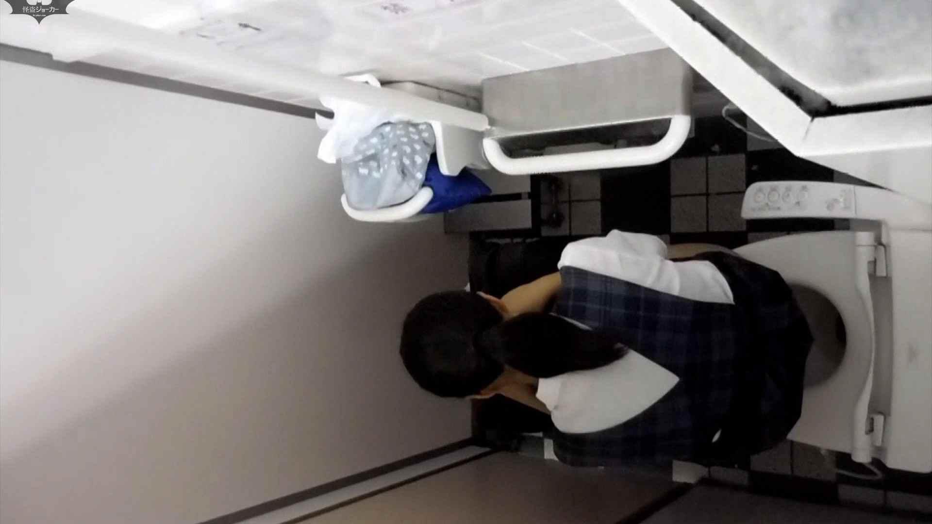 化粧室絵巻 駅舎編 VOL.26 OLハメ撮り  81Pix 71
