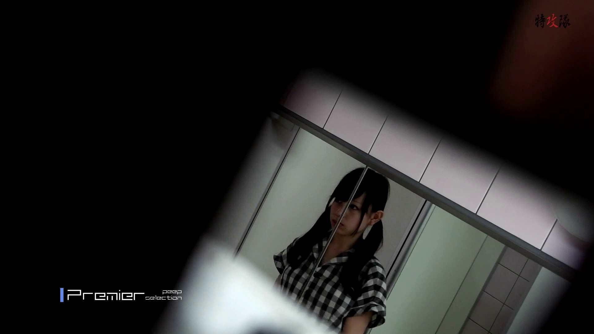 幻08 リアルトイレ  93Pix 2