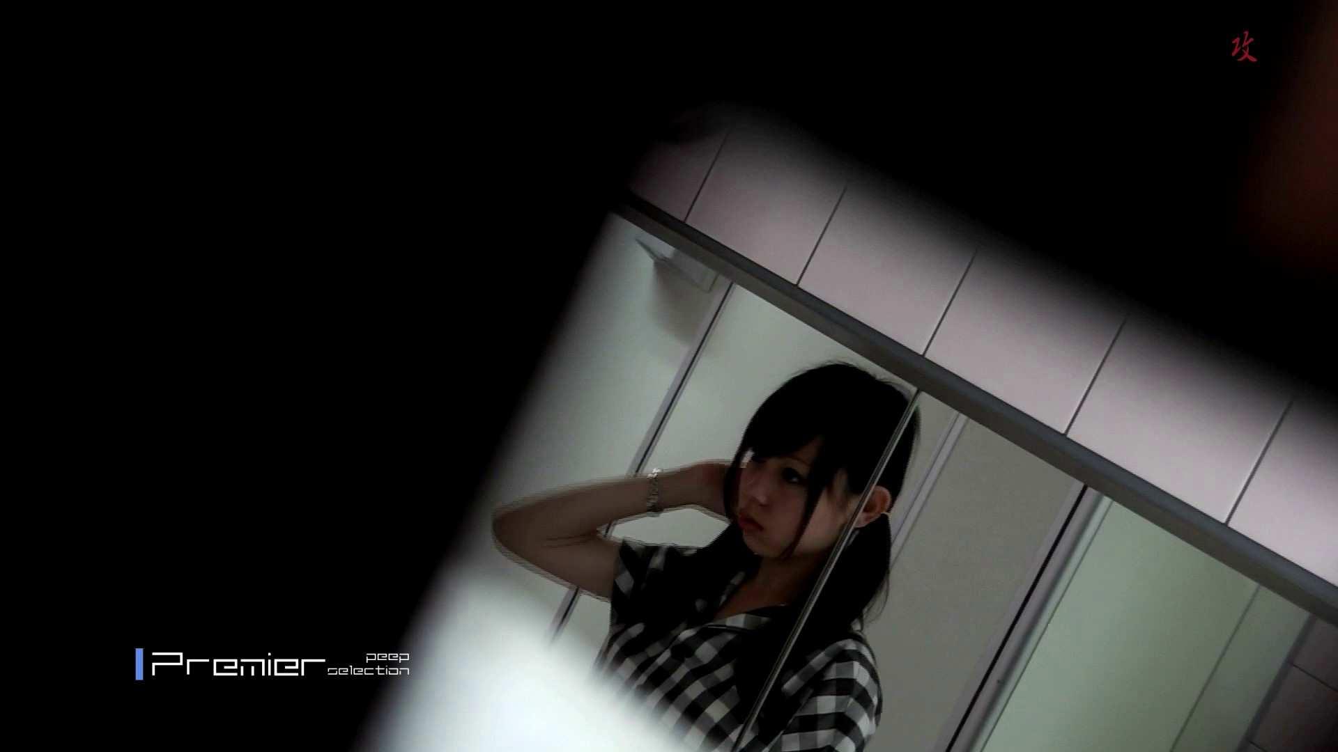 幻08 リアルトイレ  93Pix 3