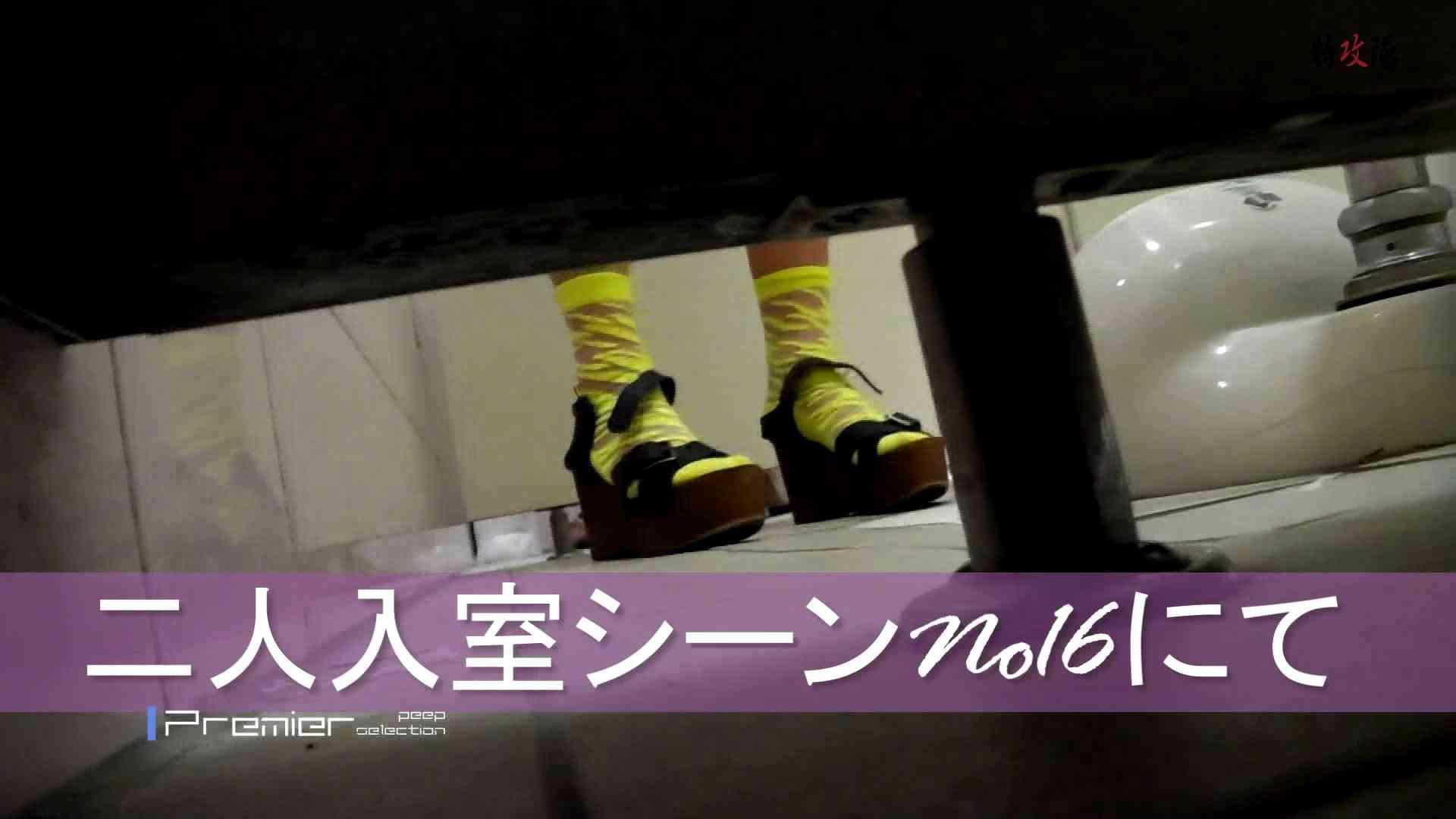 幻08 リアルトイレ  93Pix 4
