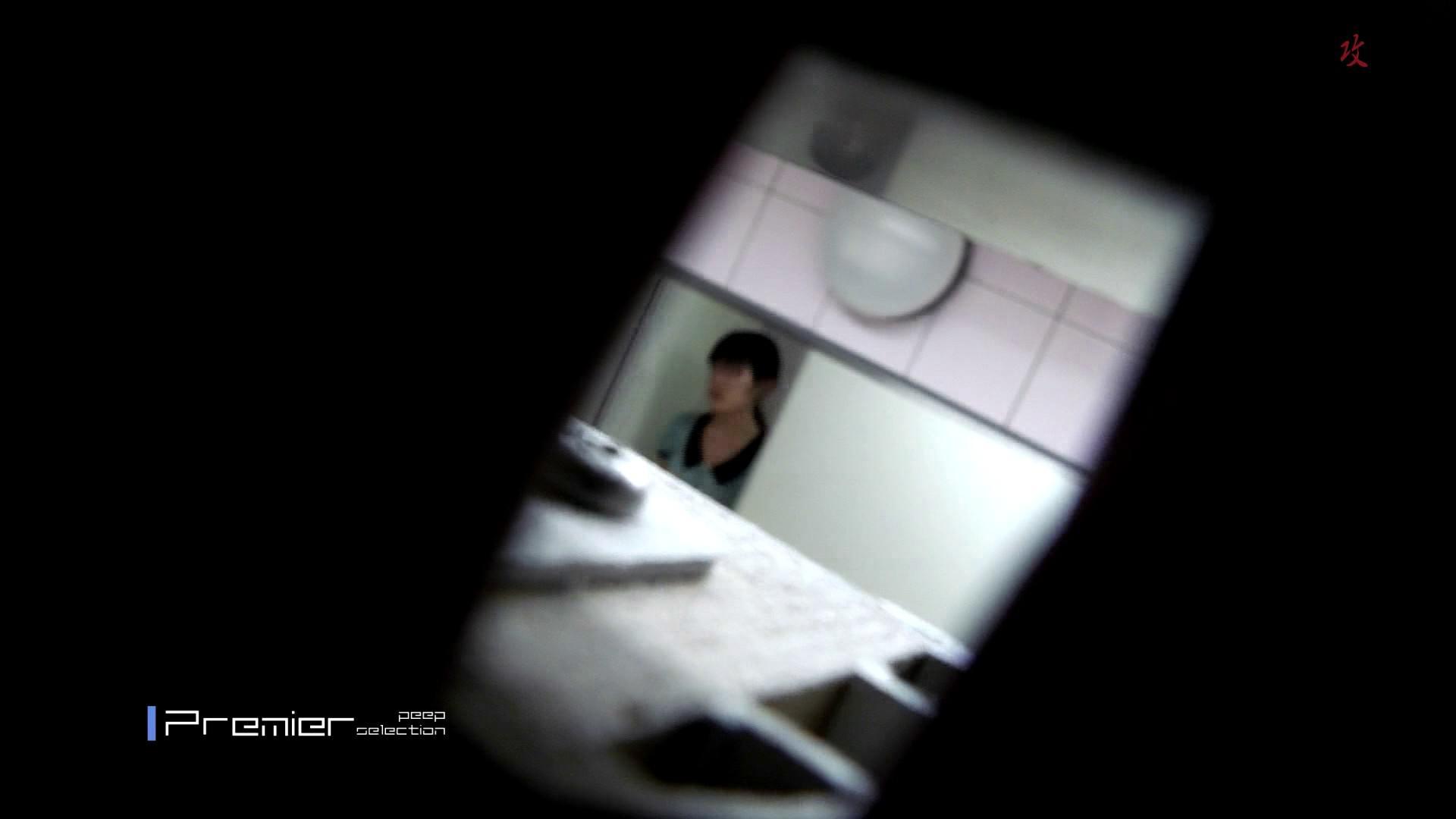 幻08 リアルトイレ  93Pix 45
