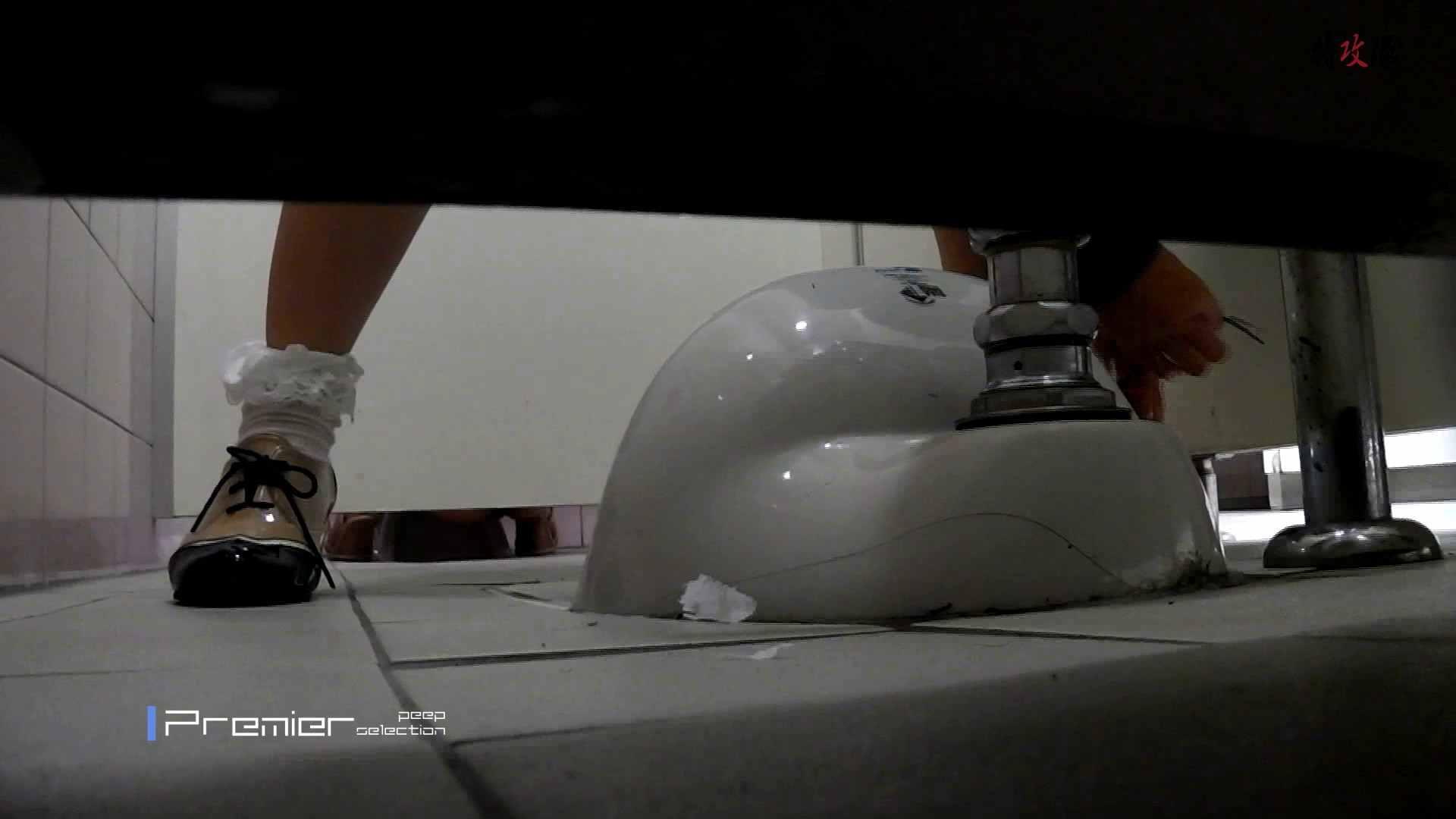 幻08 リアルトイレ  93Pix 50