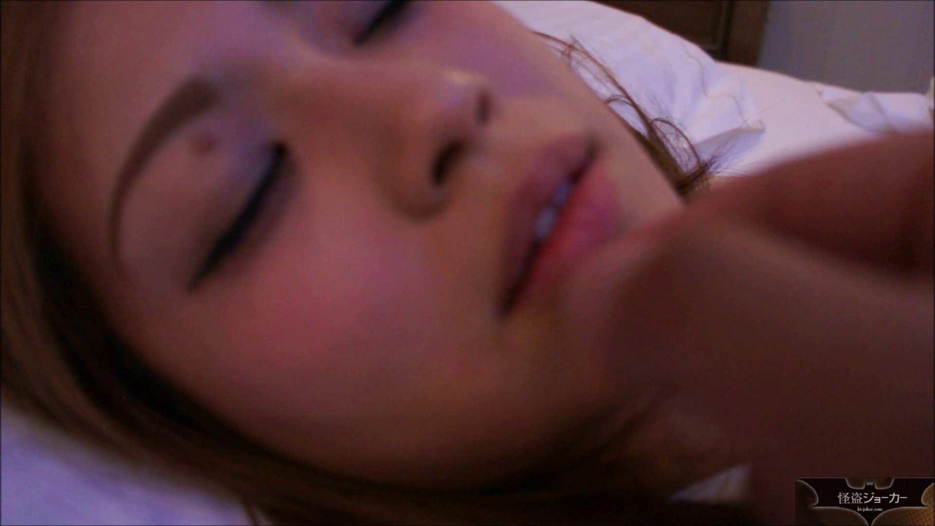 【未公開】vol.8 セレブ美魔女・ユキさんとの密会後・・・ OLハメ撮り  43Pix 24
