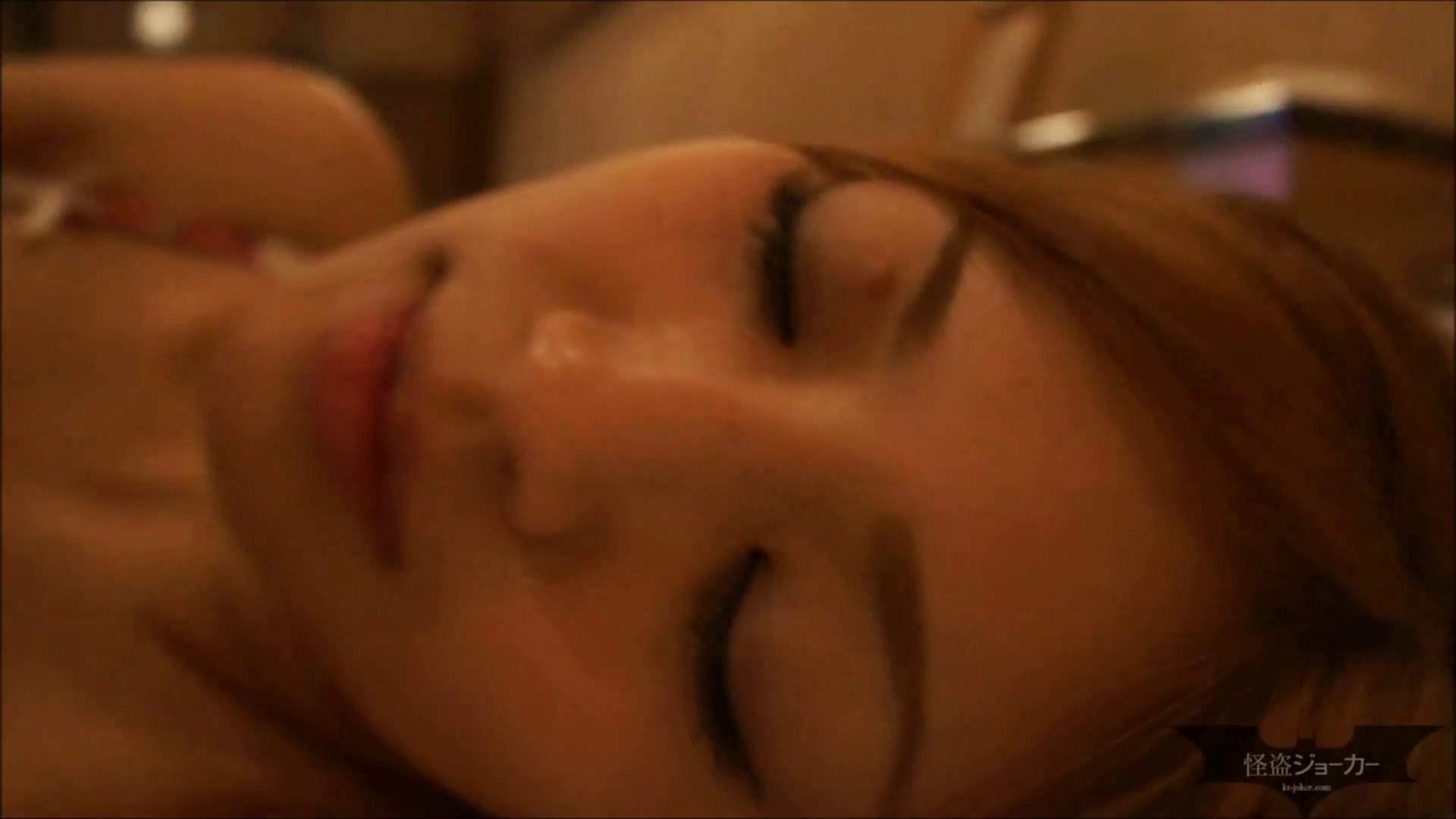 【未公開】vol.20 セレブ美魔女・カリソメの笑顔。最後の交わり...生中出し OLハメ撮り  83Pix 32