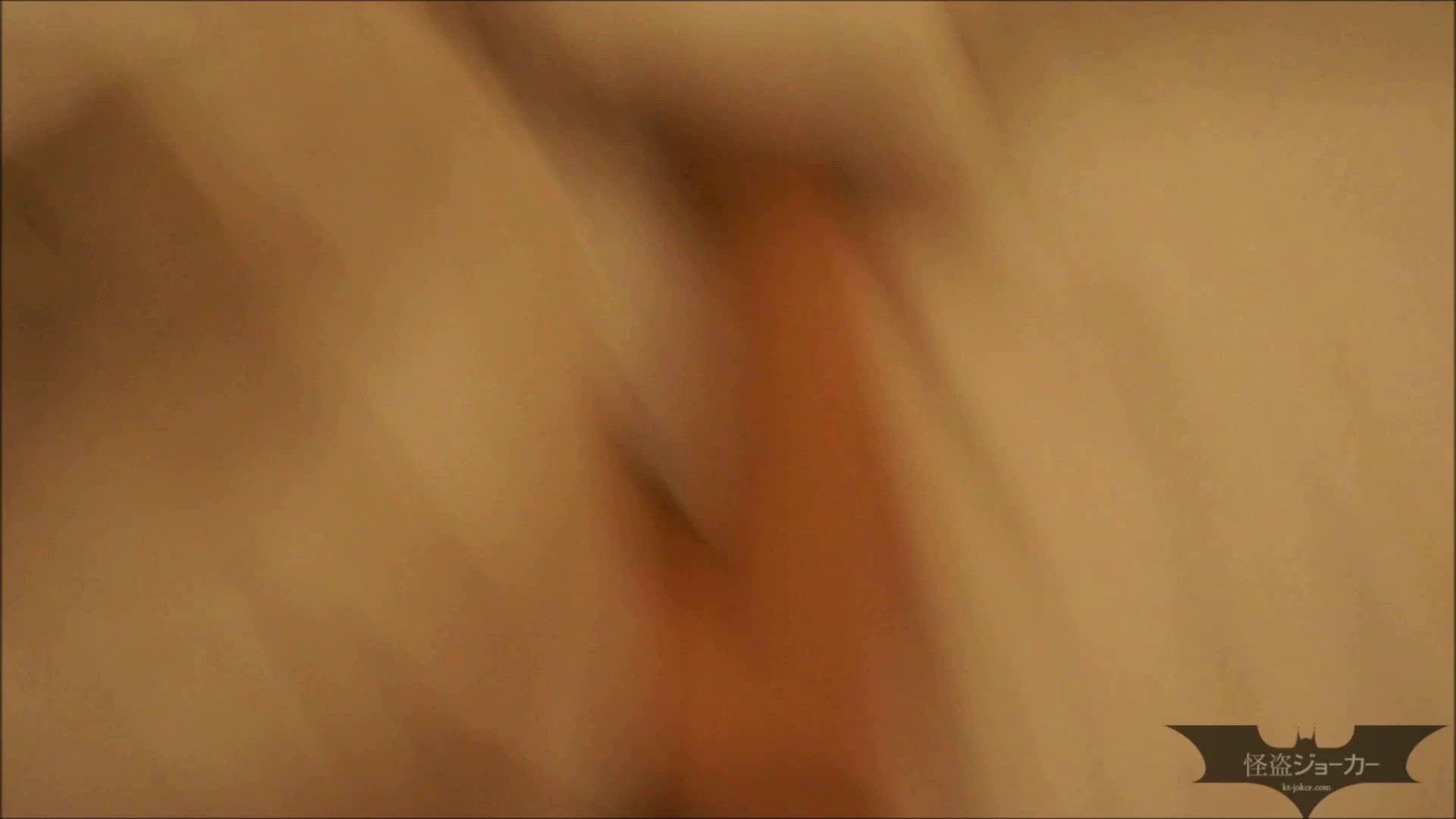 【未公開】vol.20 セレブ美魔女・カリソメの笑顔。最後の交わり...生中出し OLハメ撮り  83Pix 34