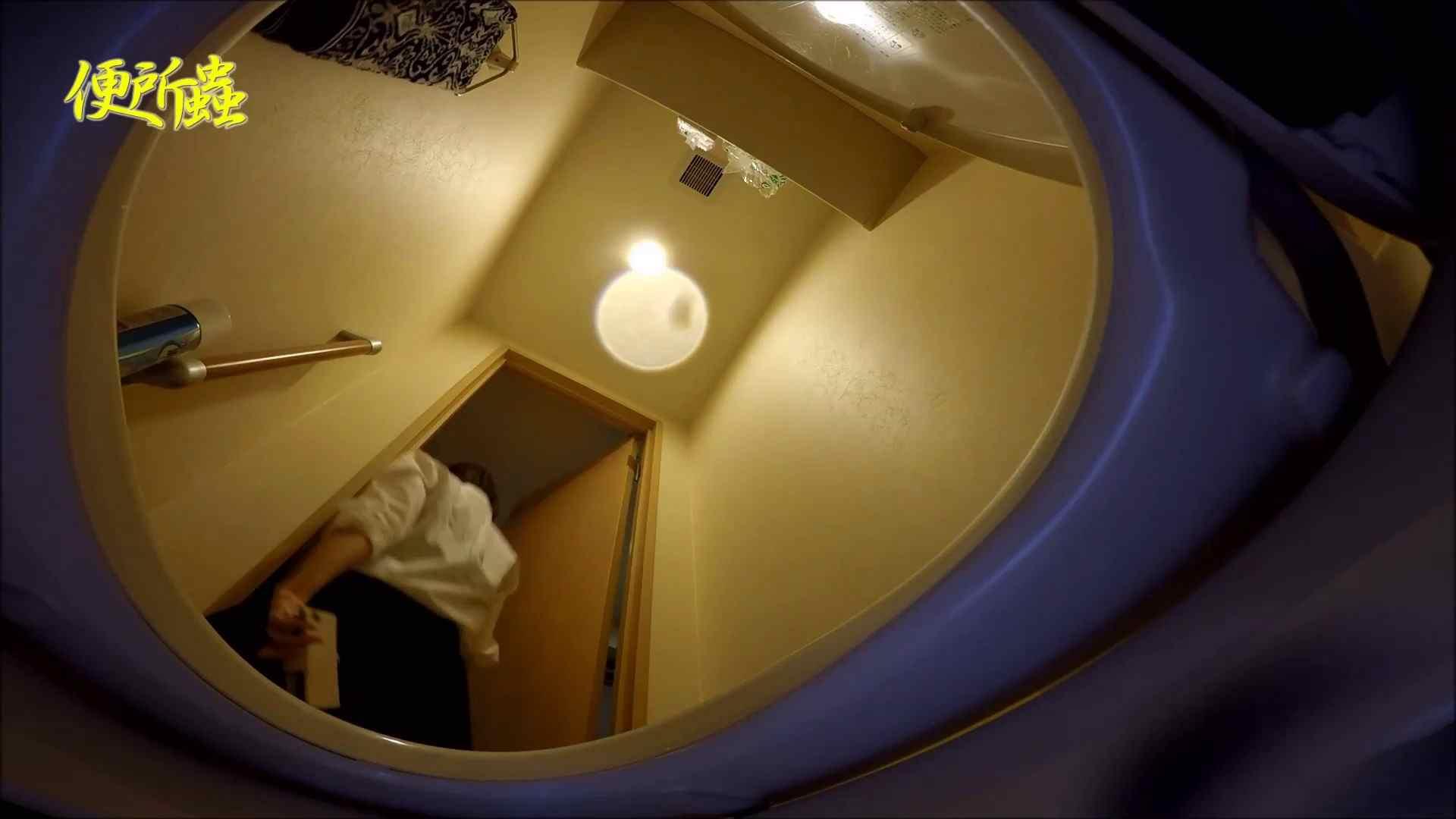 vol.02 便所蟲さんのリターン~寺子屋洗面所盗撮~ 盗撮映像  39Pix 29