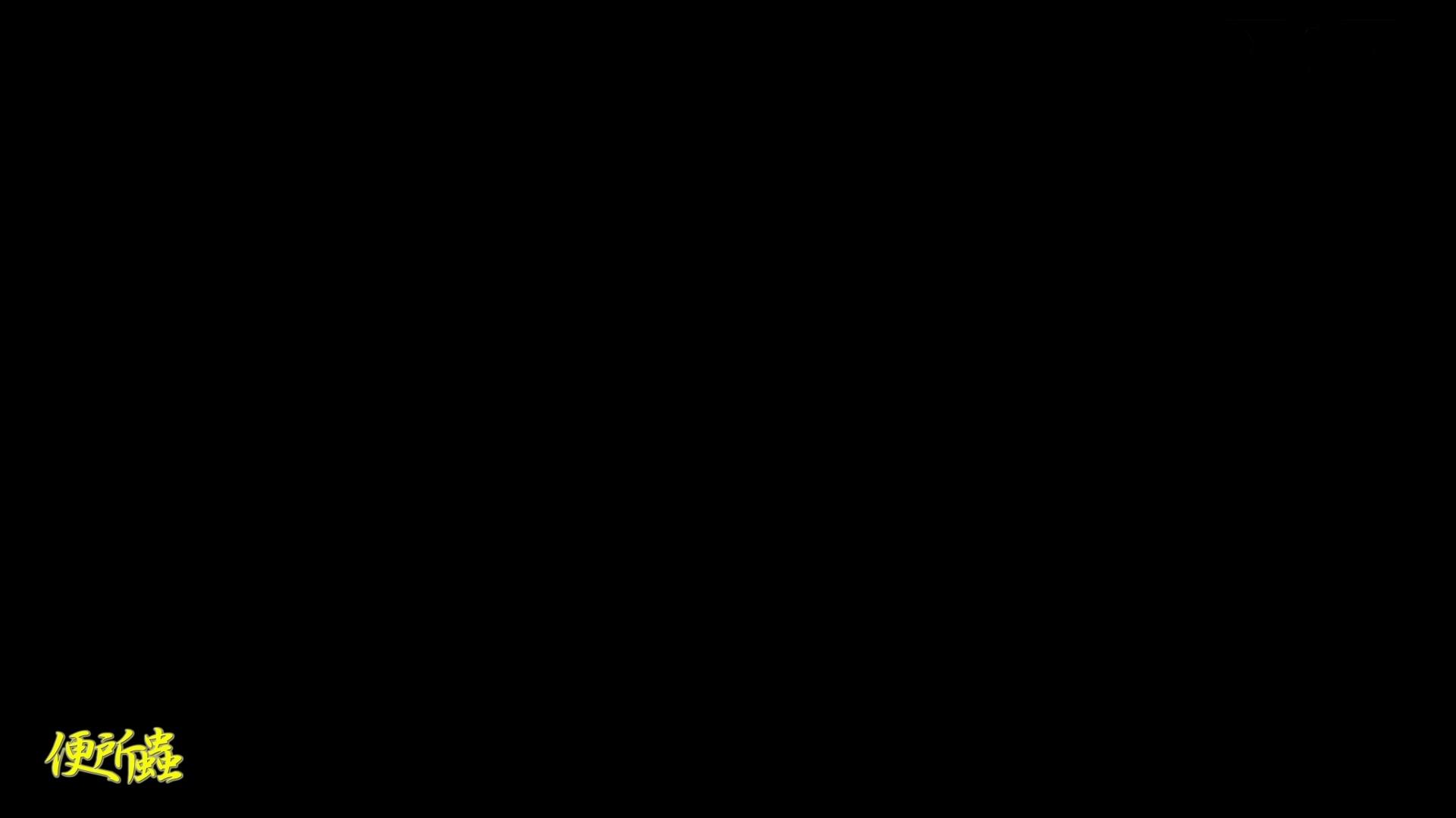7名登場※【洗面所盗撮】vol.18 便所蟲さんのリターン~寺子屋洗面所盗撮~ 便器  85Pix 21