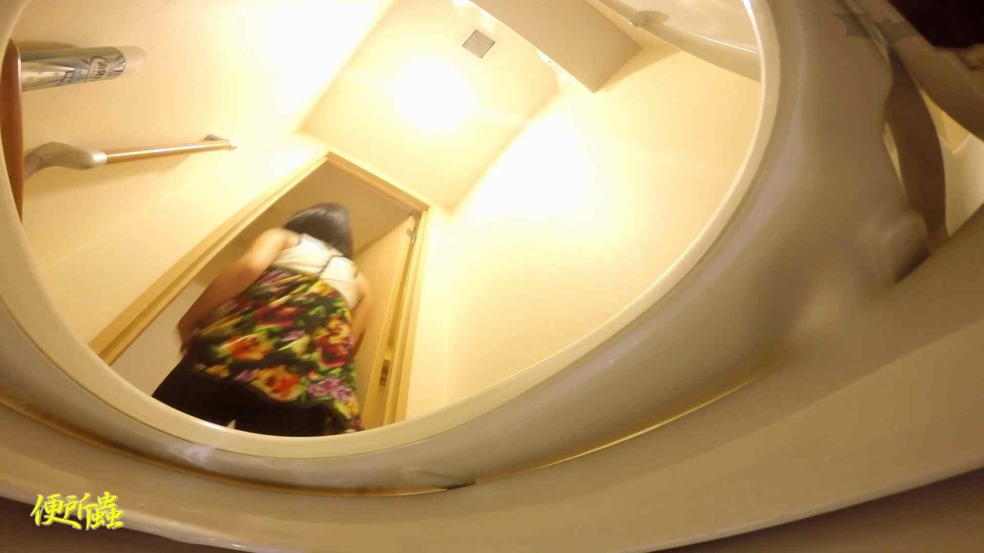 7名登場※【洗面所盗撮】vol.18 便所蟲さんのリターン~寺子屋洗面所盗撮~ 便器  85Pix 62