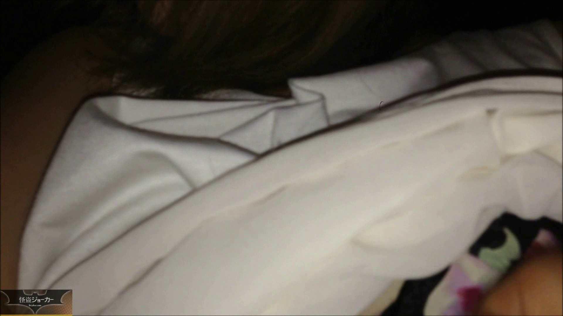 【未公開】vol.74 {西野カナ似の美系大学生}Y・Iちゃん② OLハメ撮り  69Pix 31