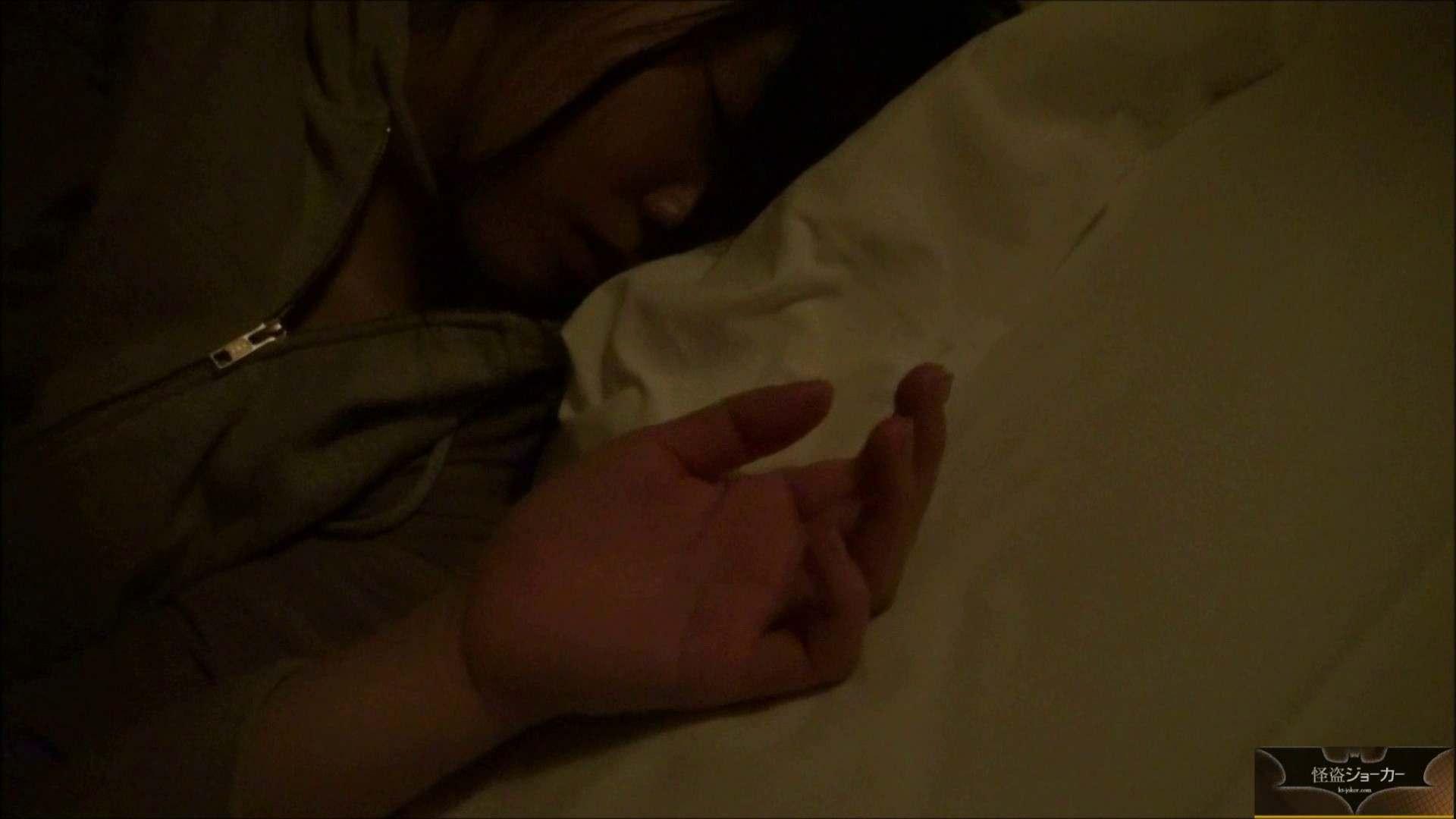 【未公開】vol.75 {関東某有名お嬢様JD}yuunaちゃん① ホテル  66Pix 2