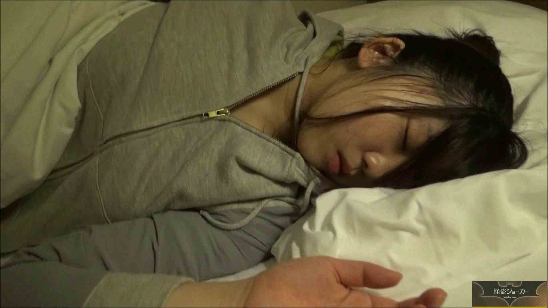 【未公開】vol.75 {関東某有名お嬢様JD}yuunaちゃん① ホテル  66Pix 21
