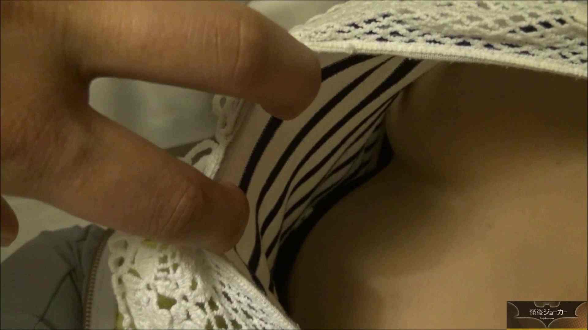 【未公開】vol.75 {関東某有名お嬢様JD}yuunaちゃん① ホテル  66Pix 25