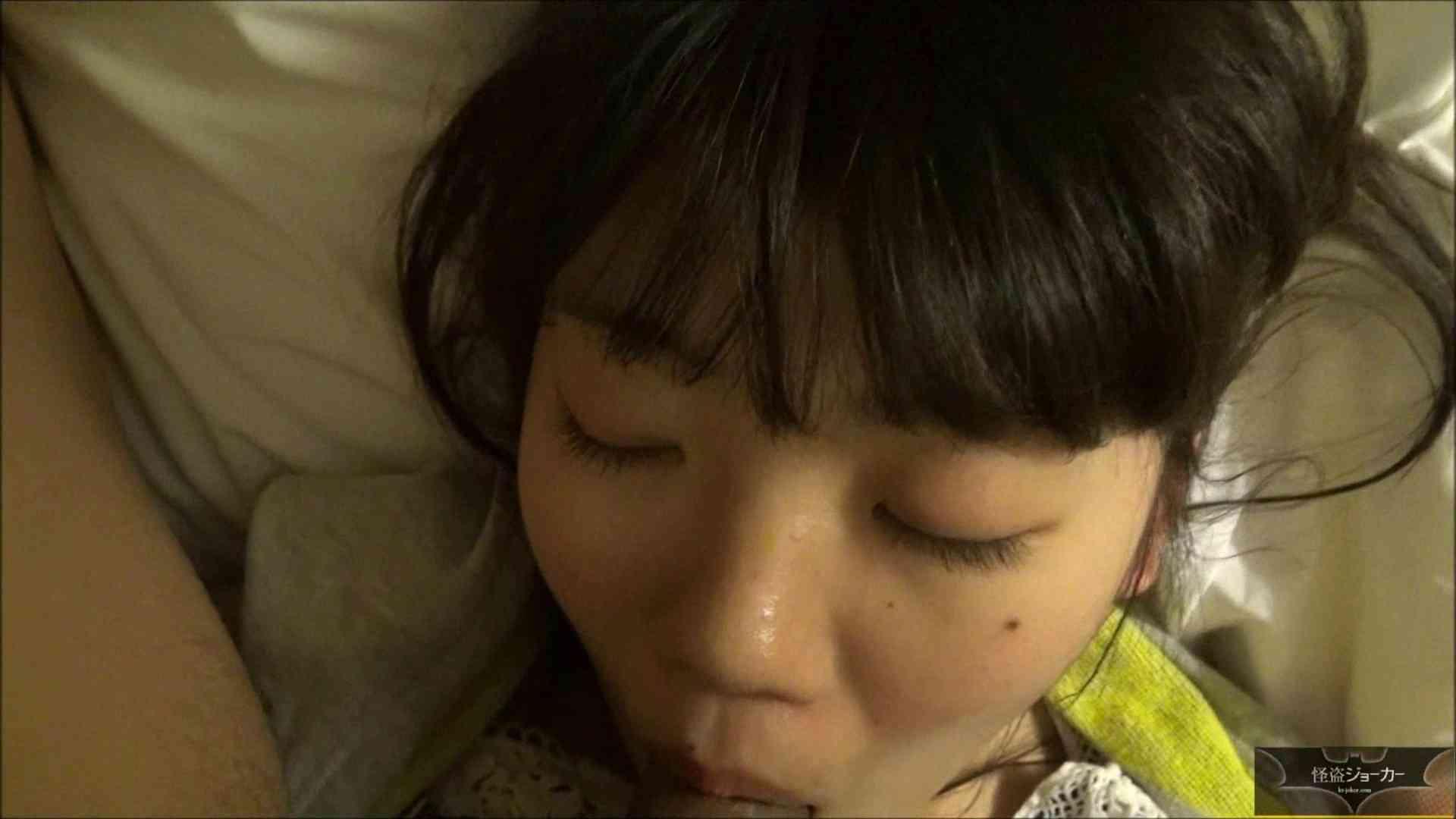【未公開】vol.75 {関東某有名お嬢様JD}yuunaちゃん① ホテル  66Pix 56
