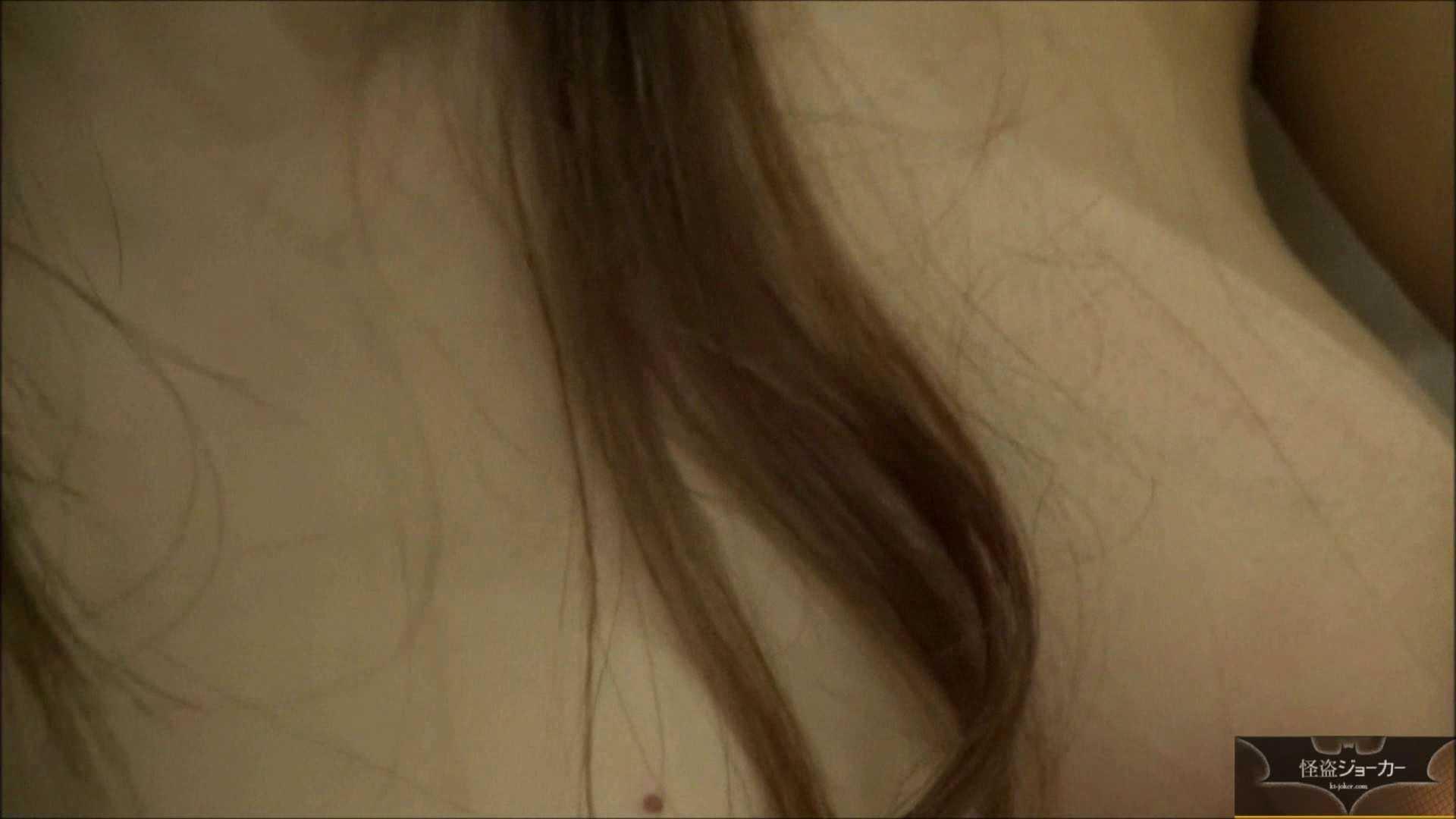 【未公開】vol.82 {関東某有名お嬢様JD}yuunaちゃん④【後編】 OLハメ撮り  21Pix 8