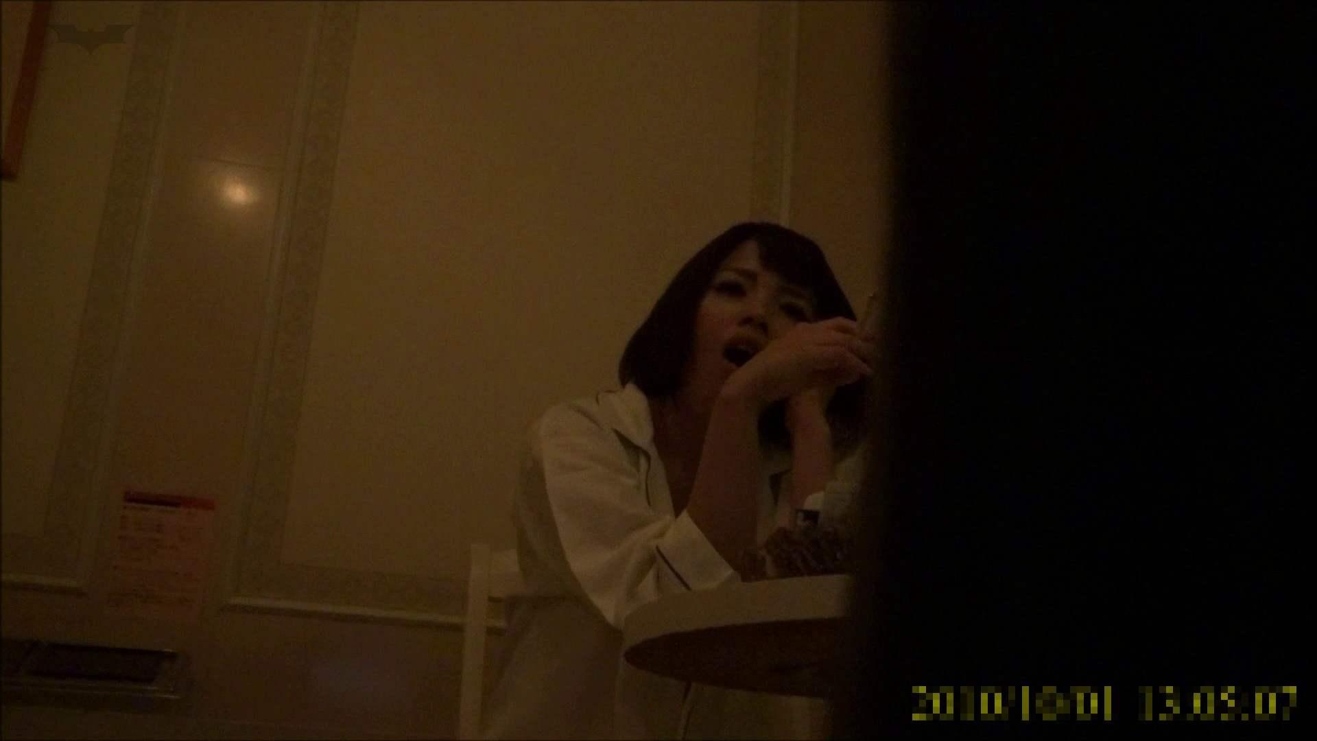 【未公開】vol.96 {茶髪→黒髪ギャル}美巨乳アミちゃん③【前編】 OLハメ撮り  83Pix 7