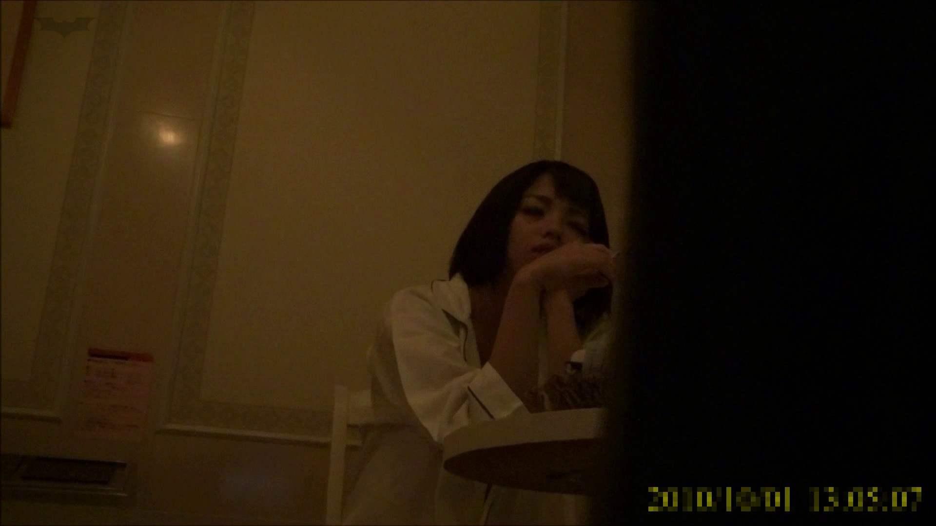 【未公開】vol.96 {茶髪→黒髪ギャル}美巨乳アミちゃん③【前編】 OLハメ撮り  83Pix 9