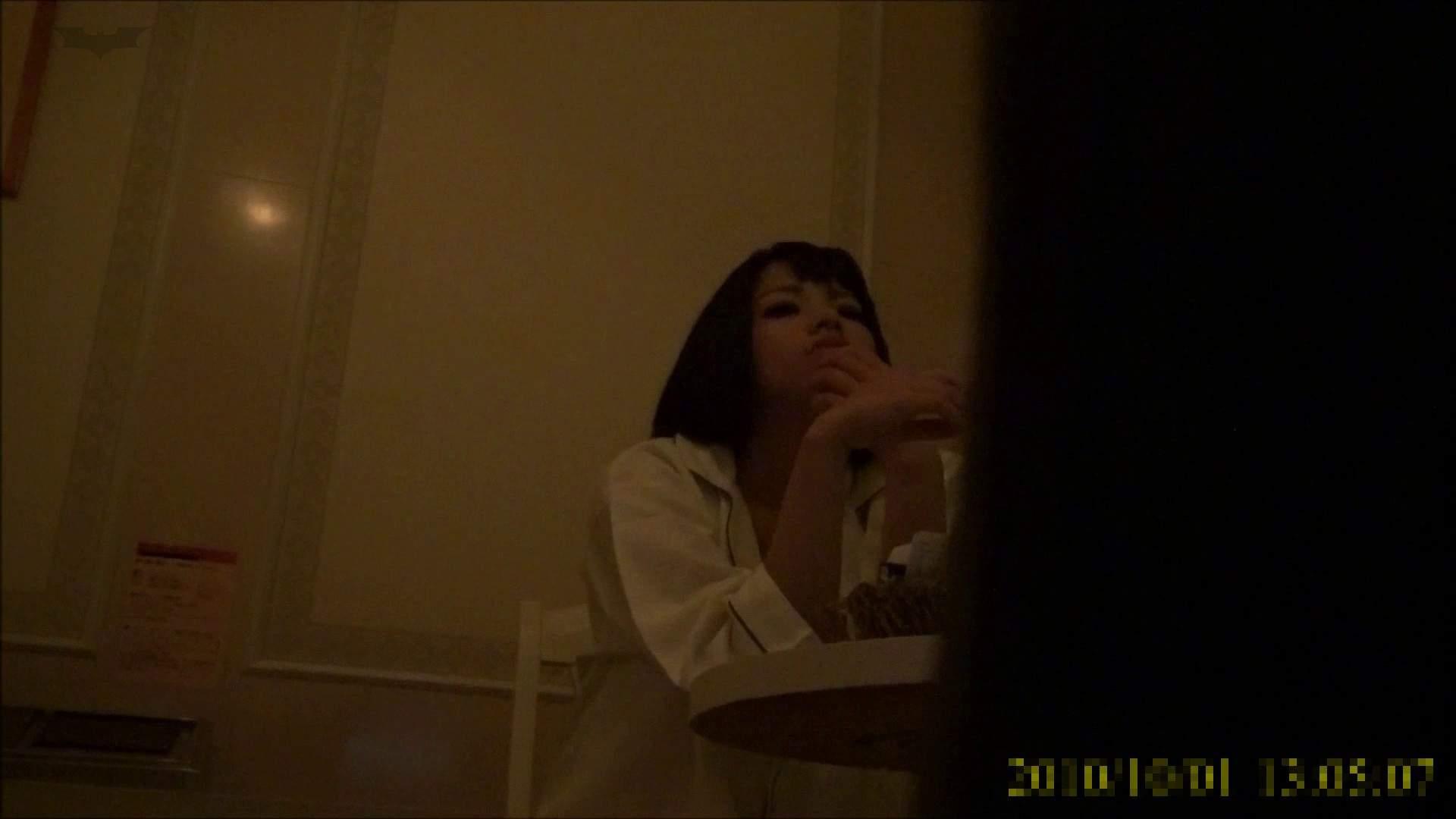 【未公開】vol.96 {茶髪→黒髪ギャル}美巨乳アミちゃん③【前編】 OLハメ撮り  83Pix 10
