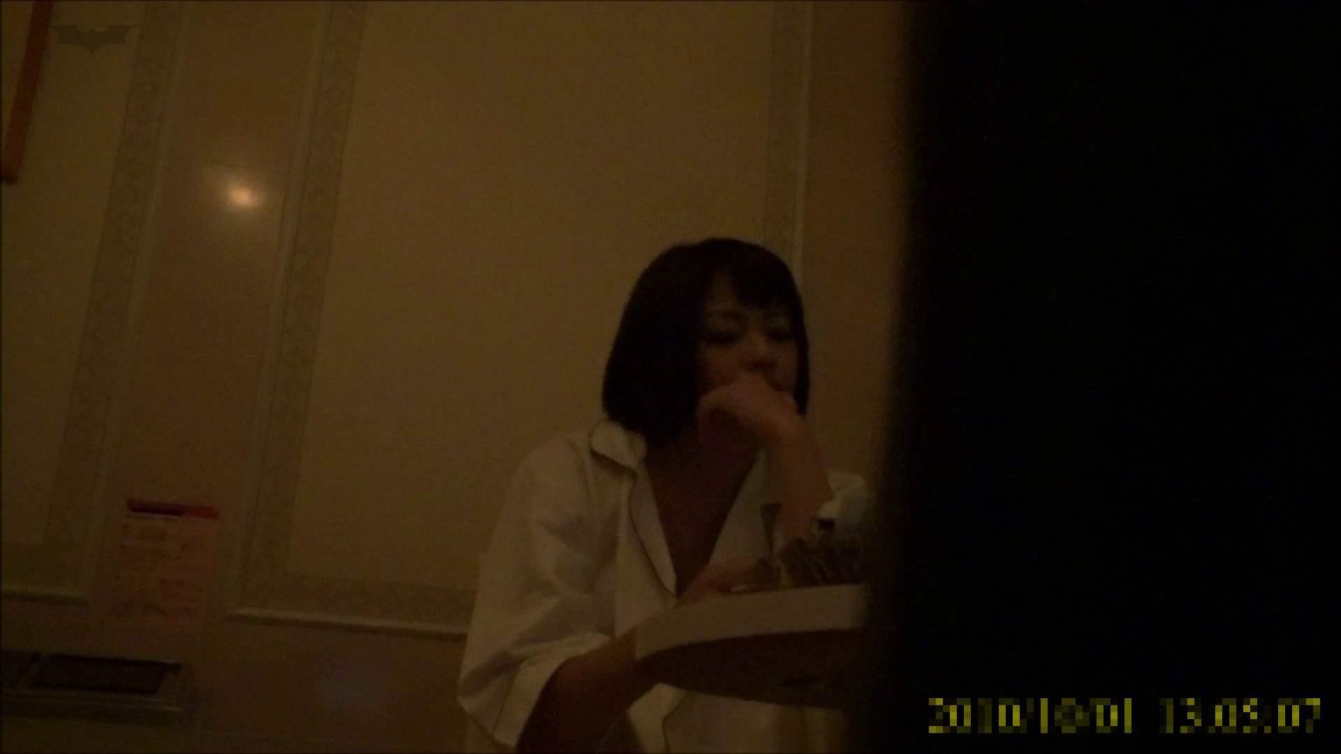【未公開】vol.96 {茶髪→黒髪ギャル}美巨乳アミちゃん③【前編】 OLハメ撮り  83Pix 13