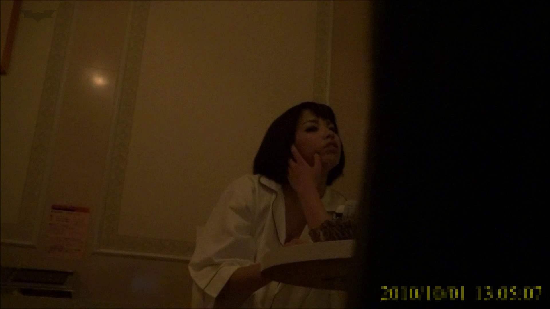 【未公開】vol.96 {茶髪→黒髪ギャル}美巨乳アミちゃん③【前編】 OLハメ撮り  83Pix 19
